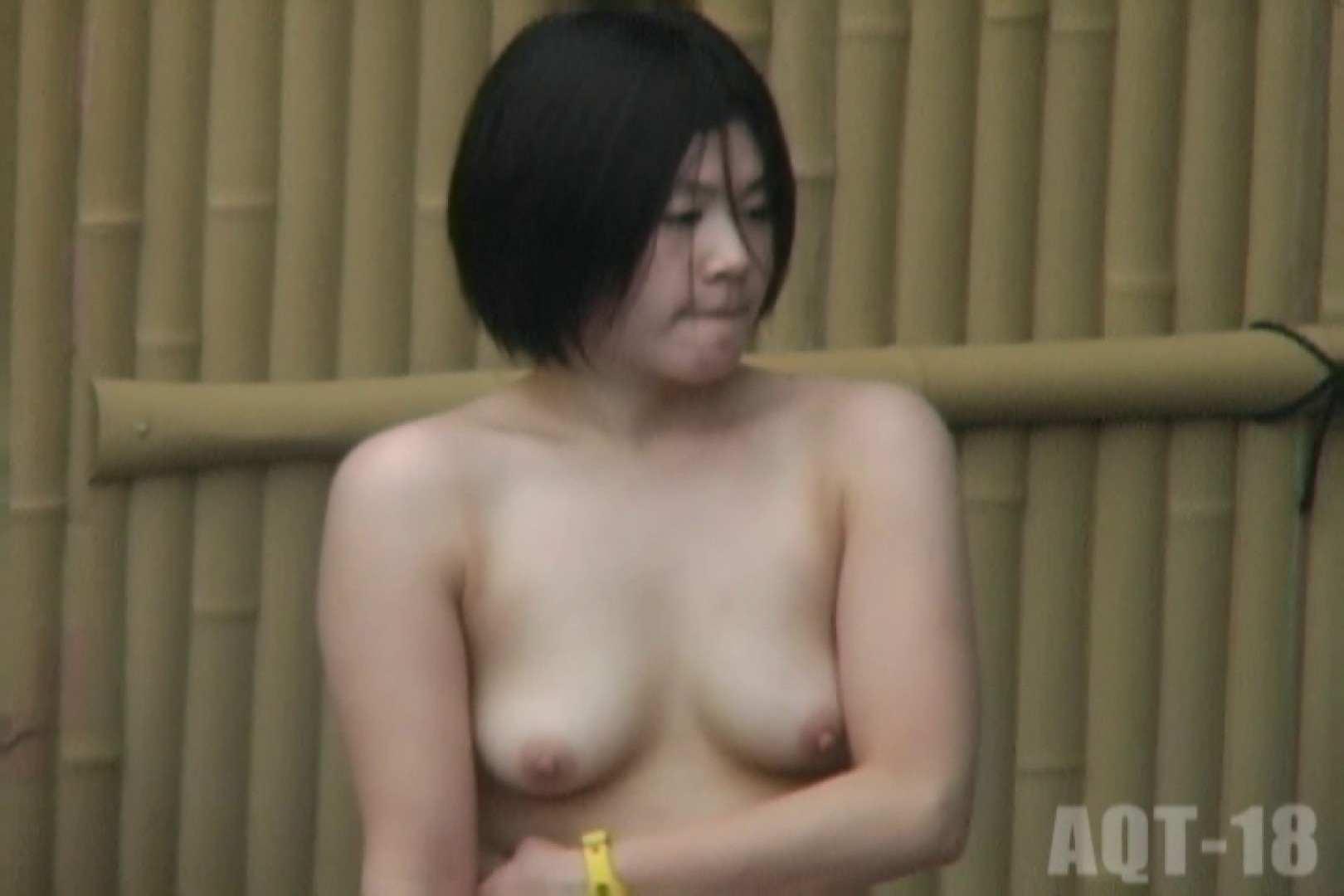 Aquaな露天風呂Vol.859 盗撮 戯れ無修正画像 76連発 68