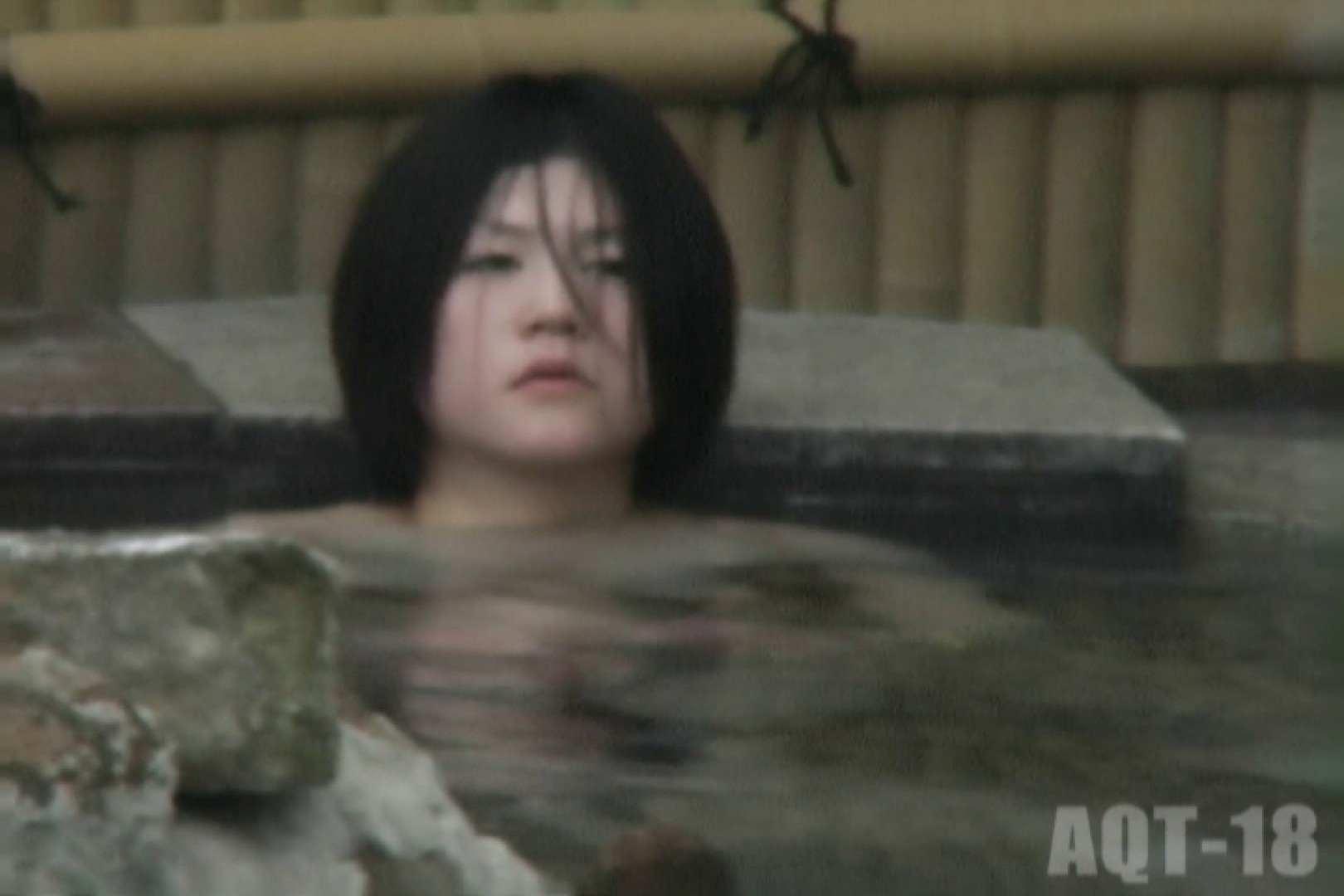 Aquaな露天風呂Vol.859 露天風呂   OLのエロ生活  76連発 73