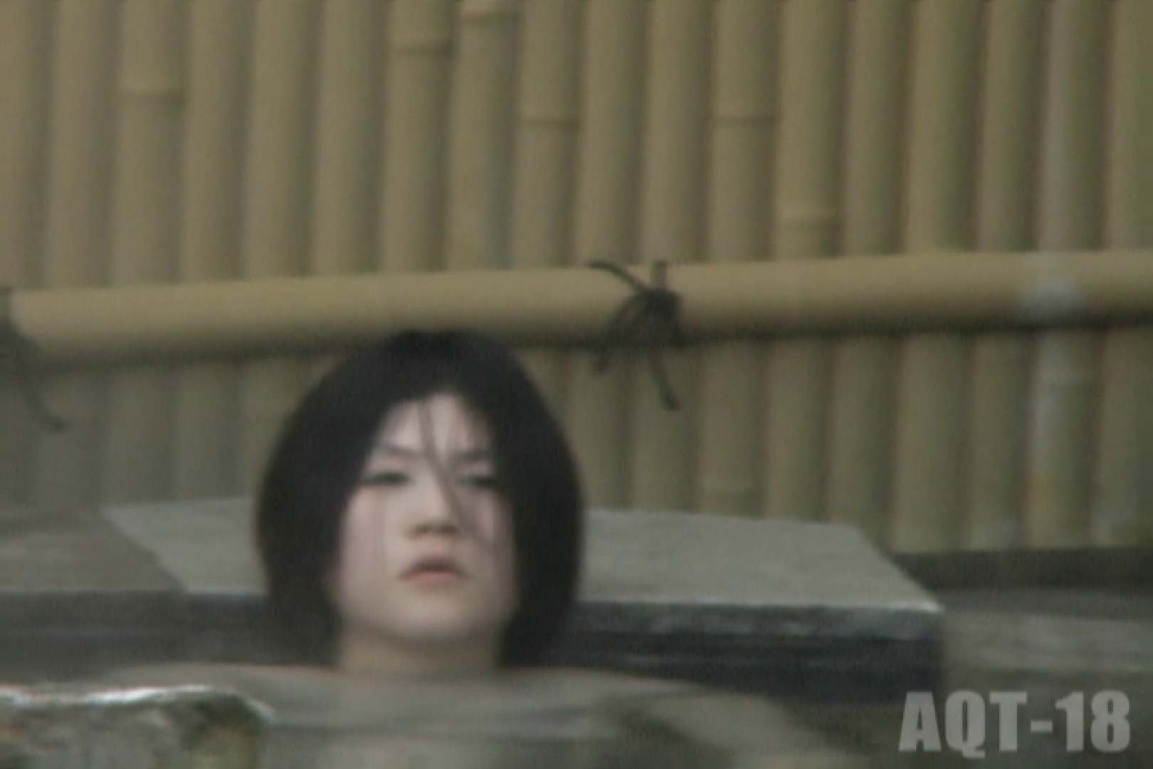 Aquaな露天風呂Vol.859 盗撮 戯れ無修正画像 76連発 74