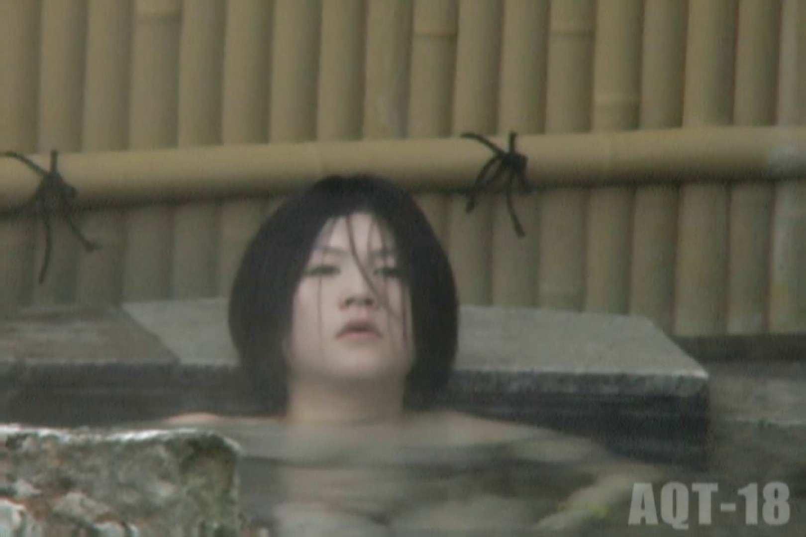 Aquaな露天風呂Vol.859 露天風呂   OLのエロ生活  76連発 76