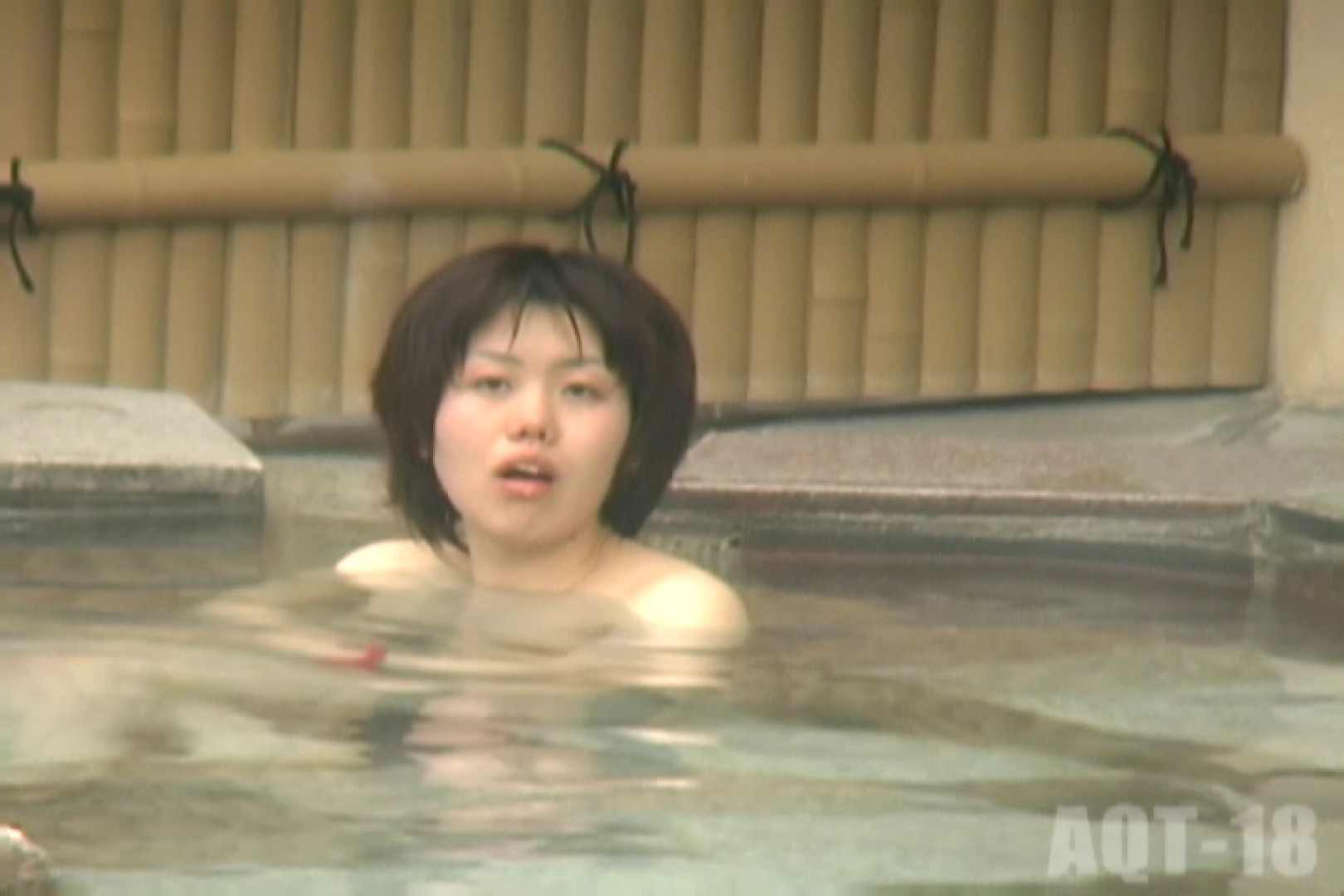 Aquaな露天風呂Vol.861 盗撮 | OLのエロ生活  107連発 28