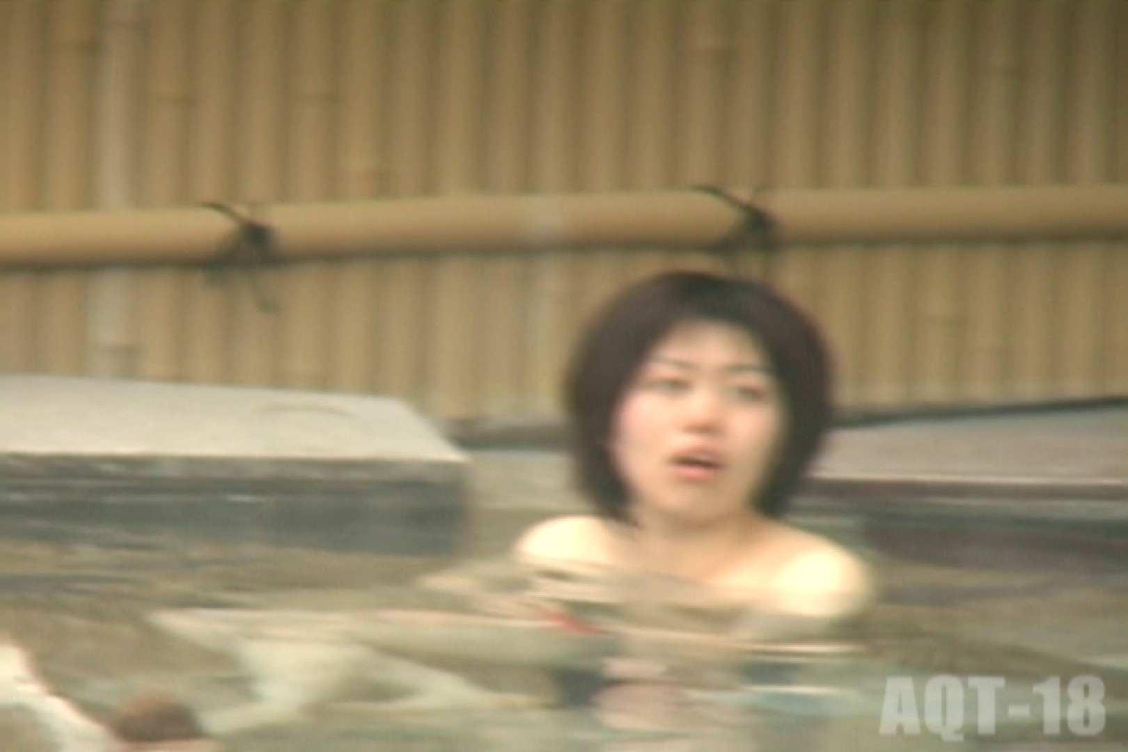 Aquaな露天風呂Vol.861 露天風呂 オメコ無修正動画無料 107連発 29