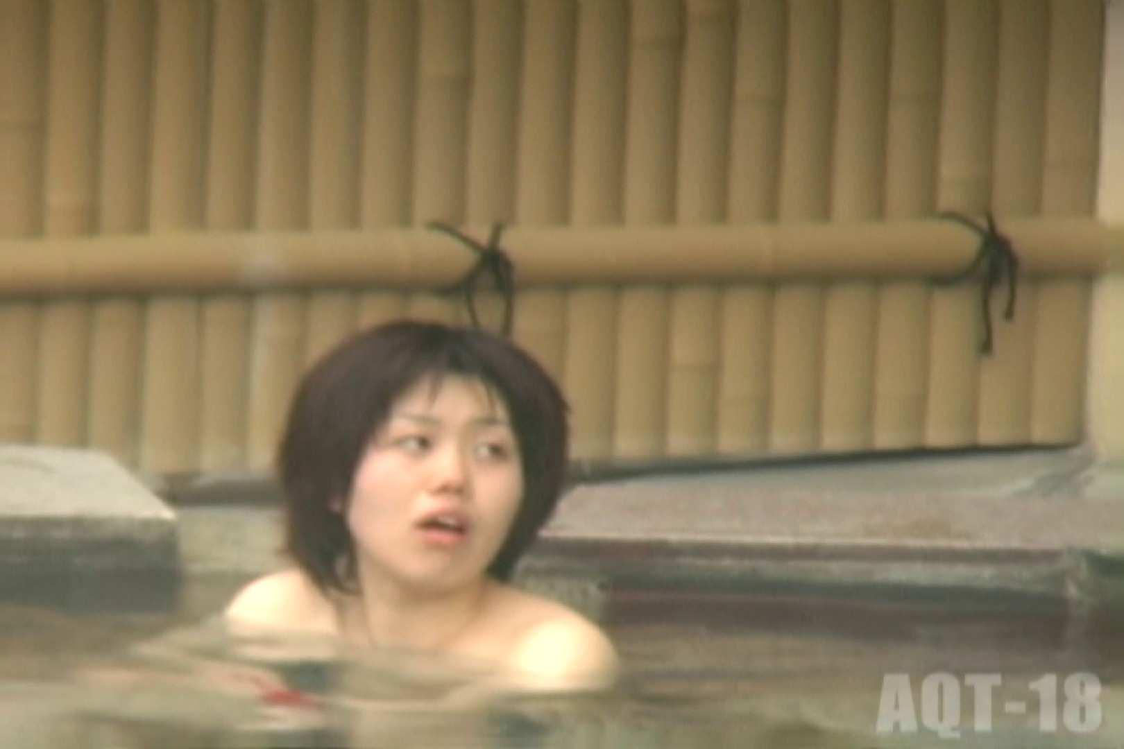 Aquaな露天風呂Vol.861 盗撮 | OLのエロ生活  107連発 31