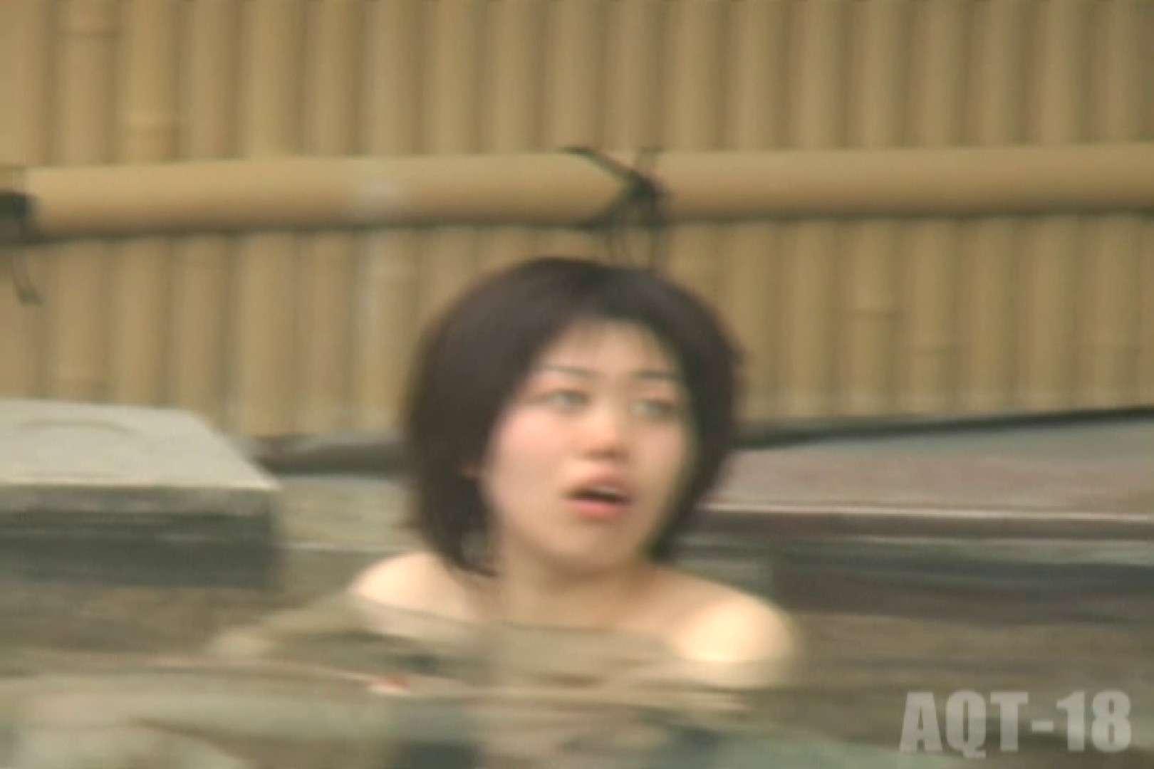 Aquaな露天風呂Vol.861 露天風呂 オメコ無修正動画無料 107連発 32