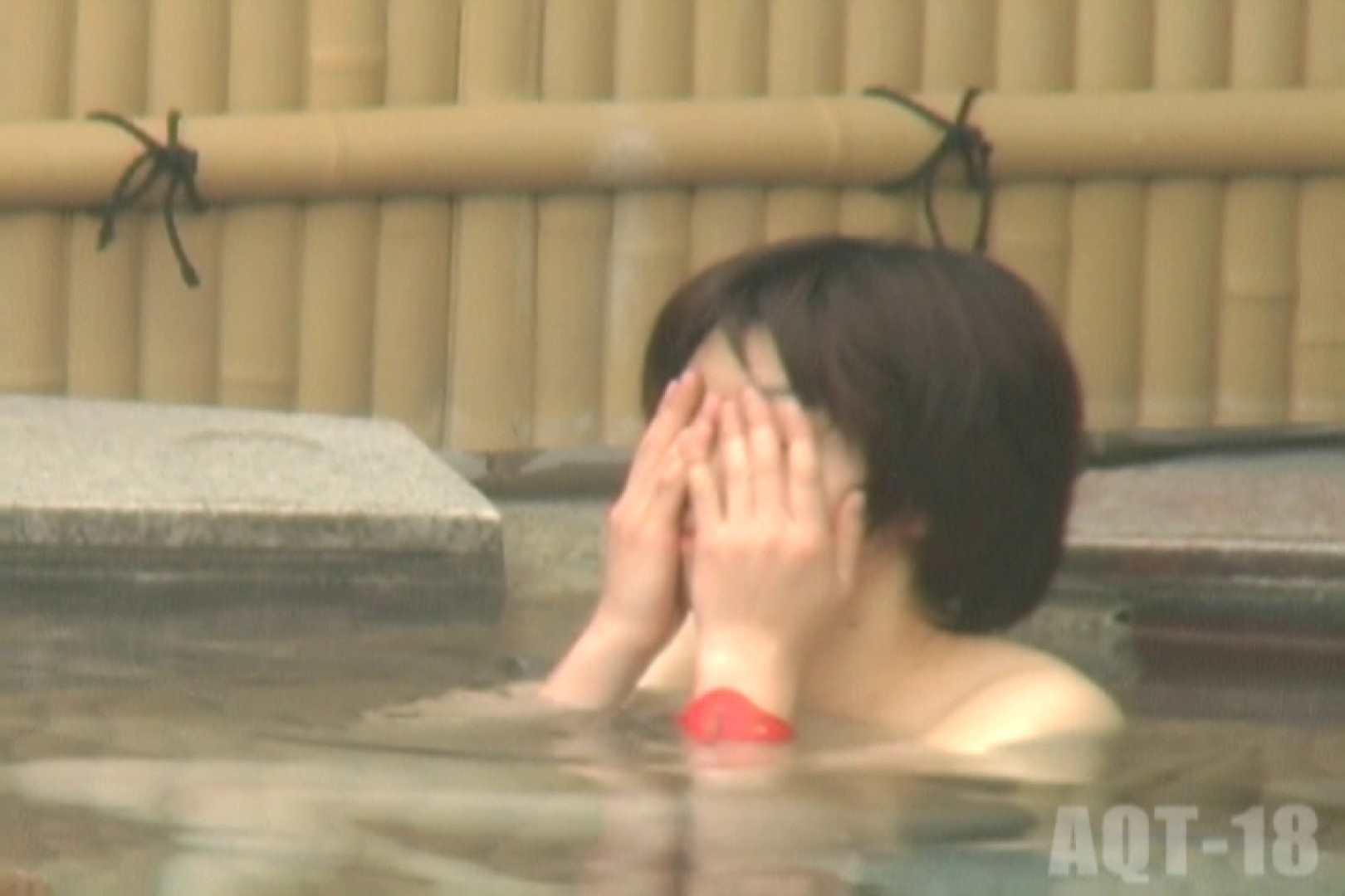 Aquaな露天風呂Vol.861 露天風呂 オメコ無修正動画無料 107連発 38