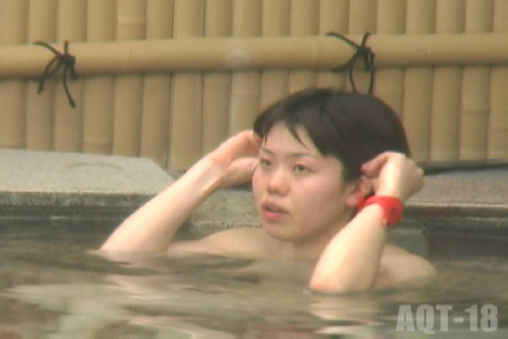 Aquaな露天風呂Vol.861 露天風呂 オメコ無修正動画無料 107連発 41