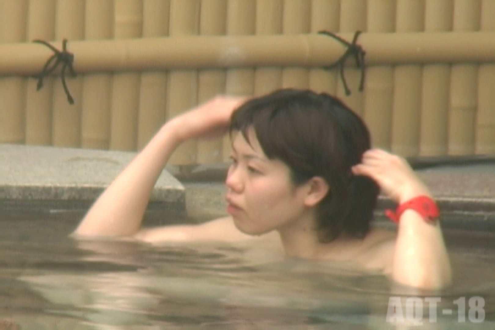 Aquaな露天風呂Vol.861 露天風呂 オメコ無修正動画無料 107連発 44
