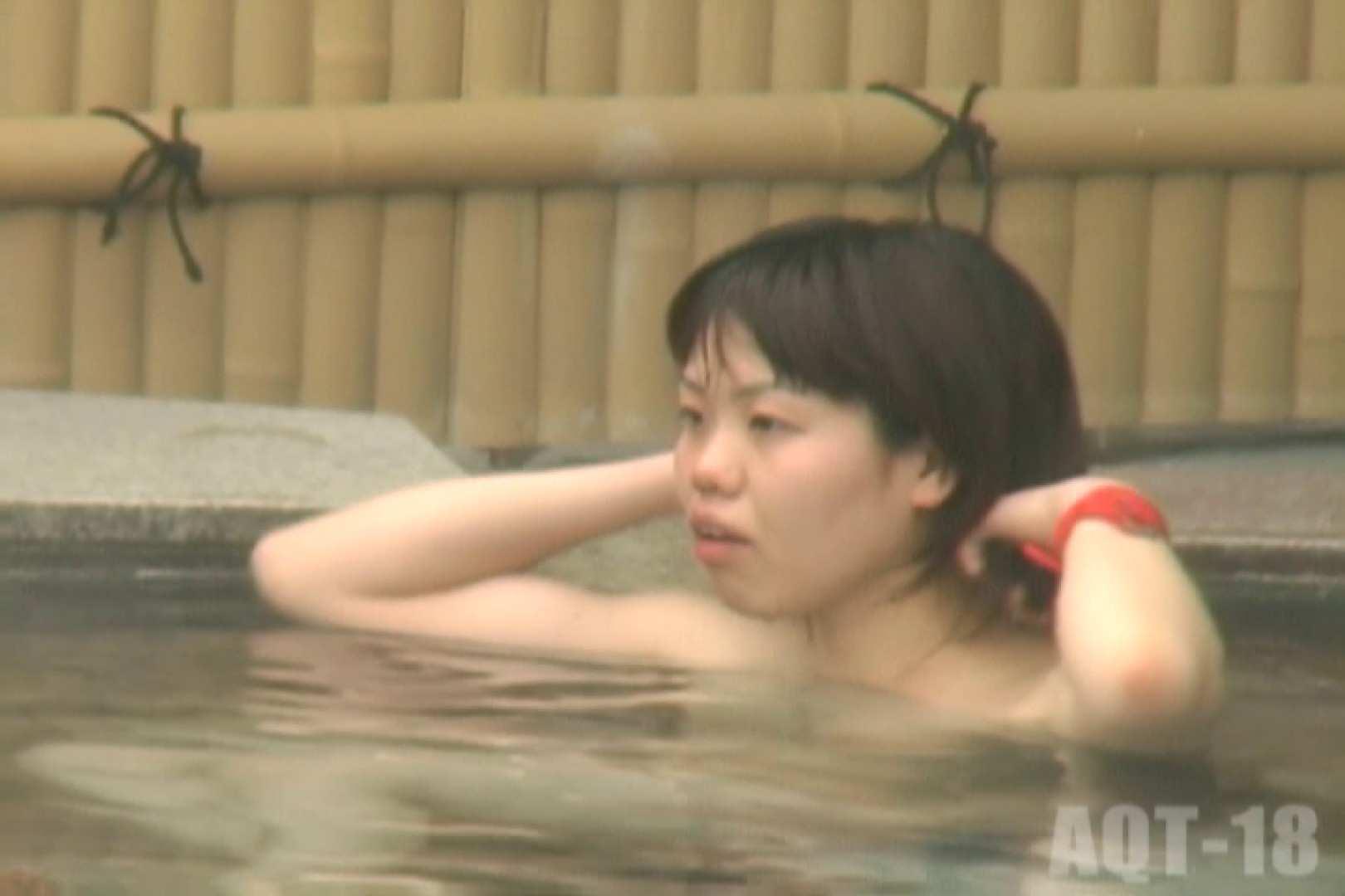 Aquaな露天風呂Vol.861 露天風呂 オメコ無修正動画無料 107連発 53