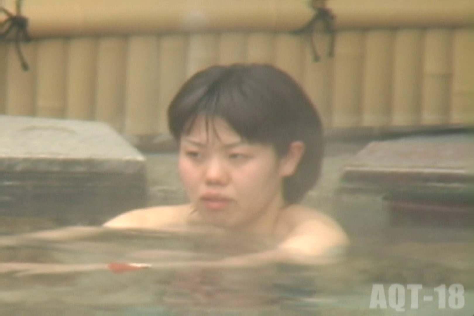 Aquaな露天風呂Vol.861 盗撮  107連発 66