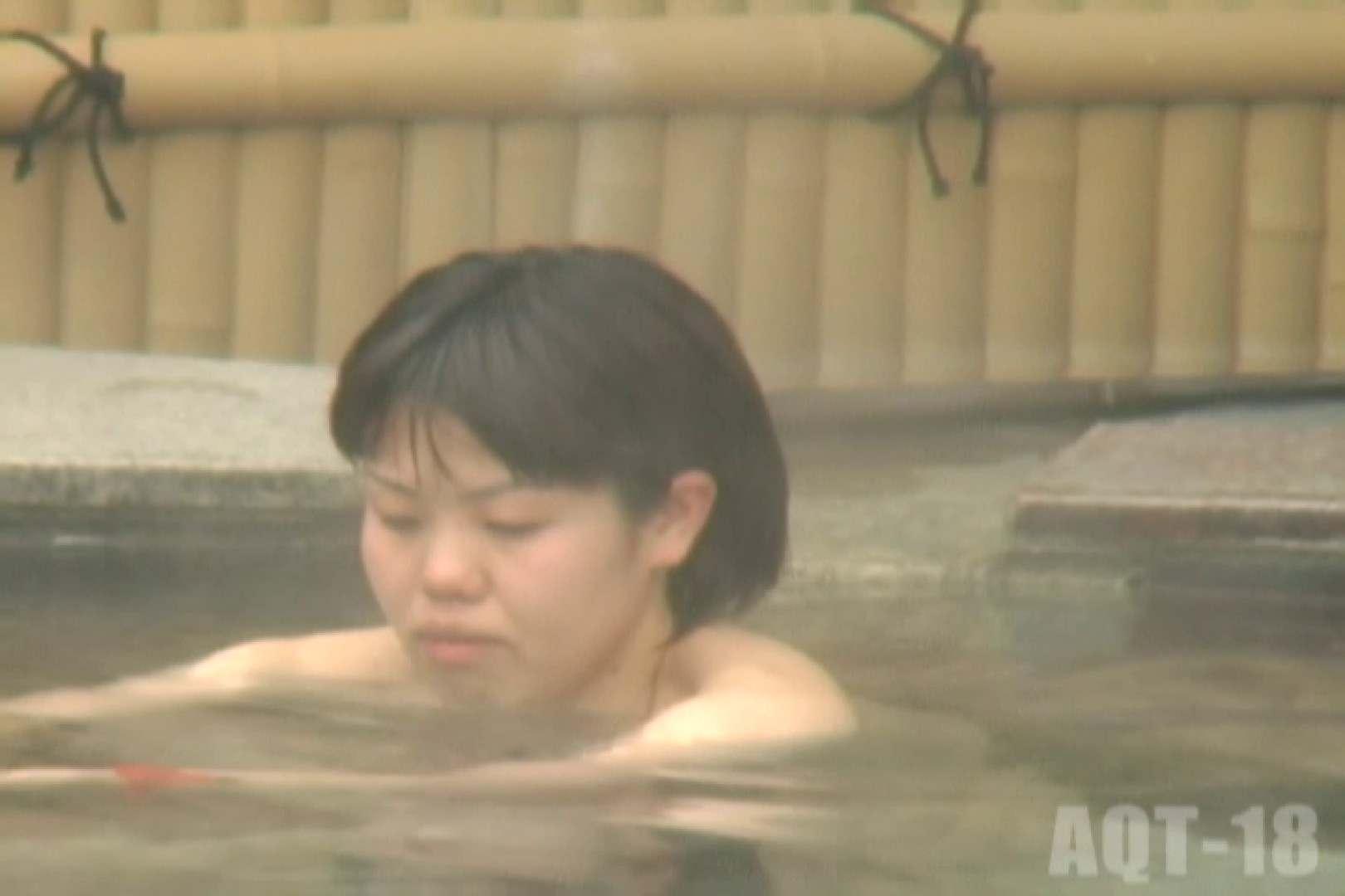 Aquaな露天風呂Vol.861 盗撮 | OLのエロ生活  107連発 67