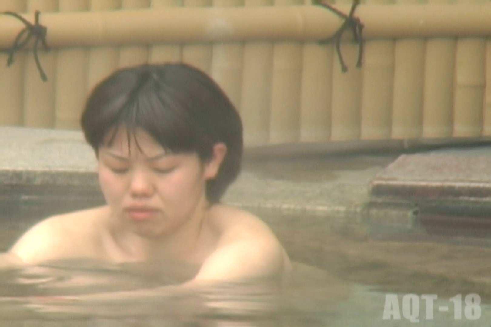 Aquaな露天風呂Vol.861 露天風呂 オメコ無修正動画無料 107連発 68