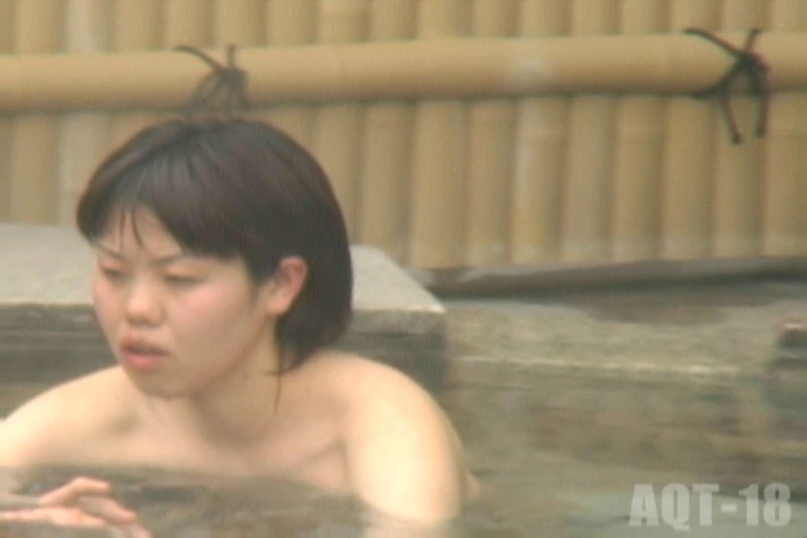 Aquaな露天風呂Vol.861 盗撮 | OLのエロ生活  107連発 70