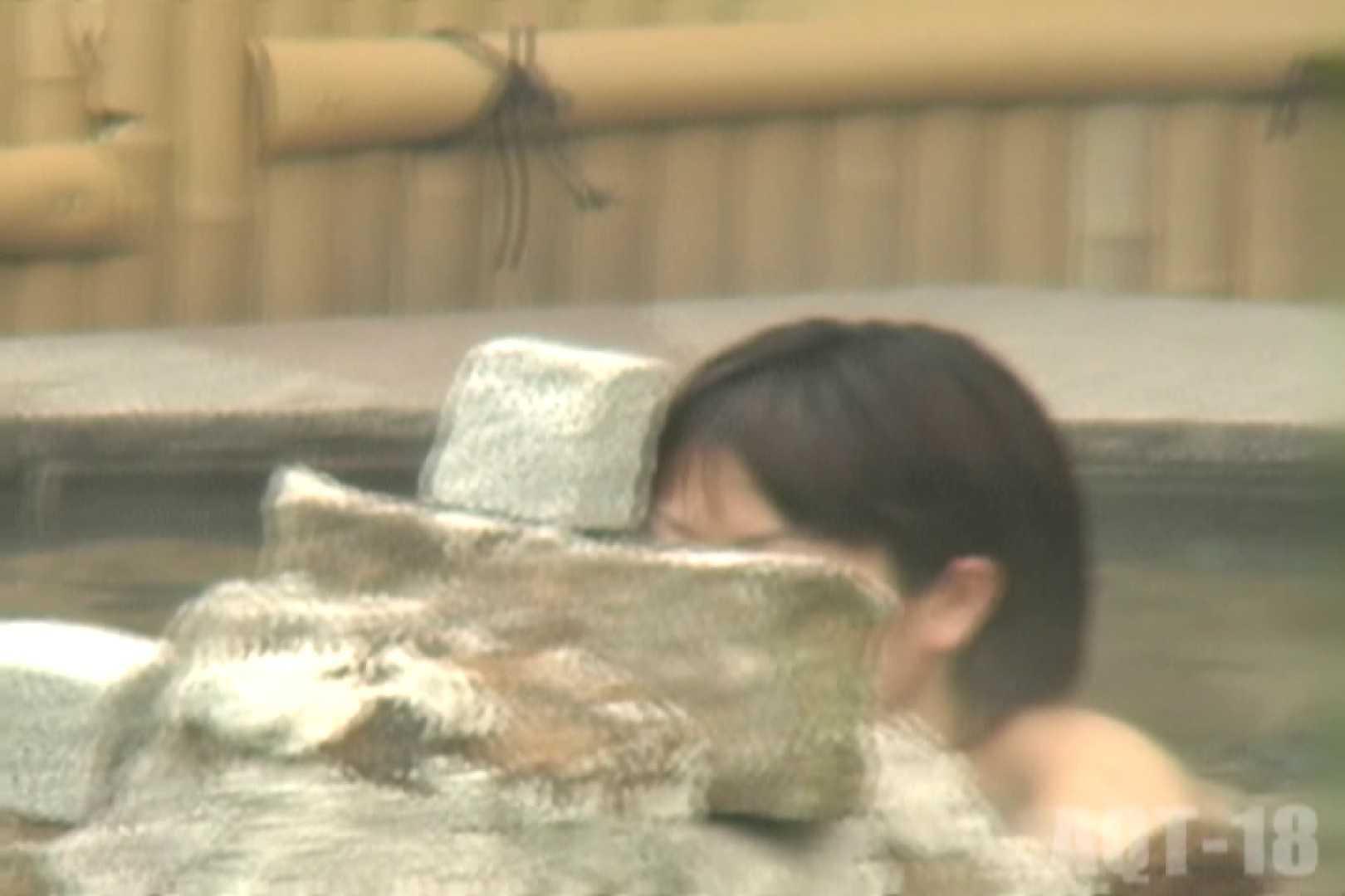Aquaな露天風呂Vol.861 露天風呂 オメコ無修正動画無料 107連発 71
