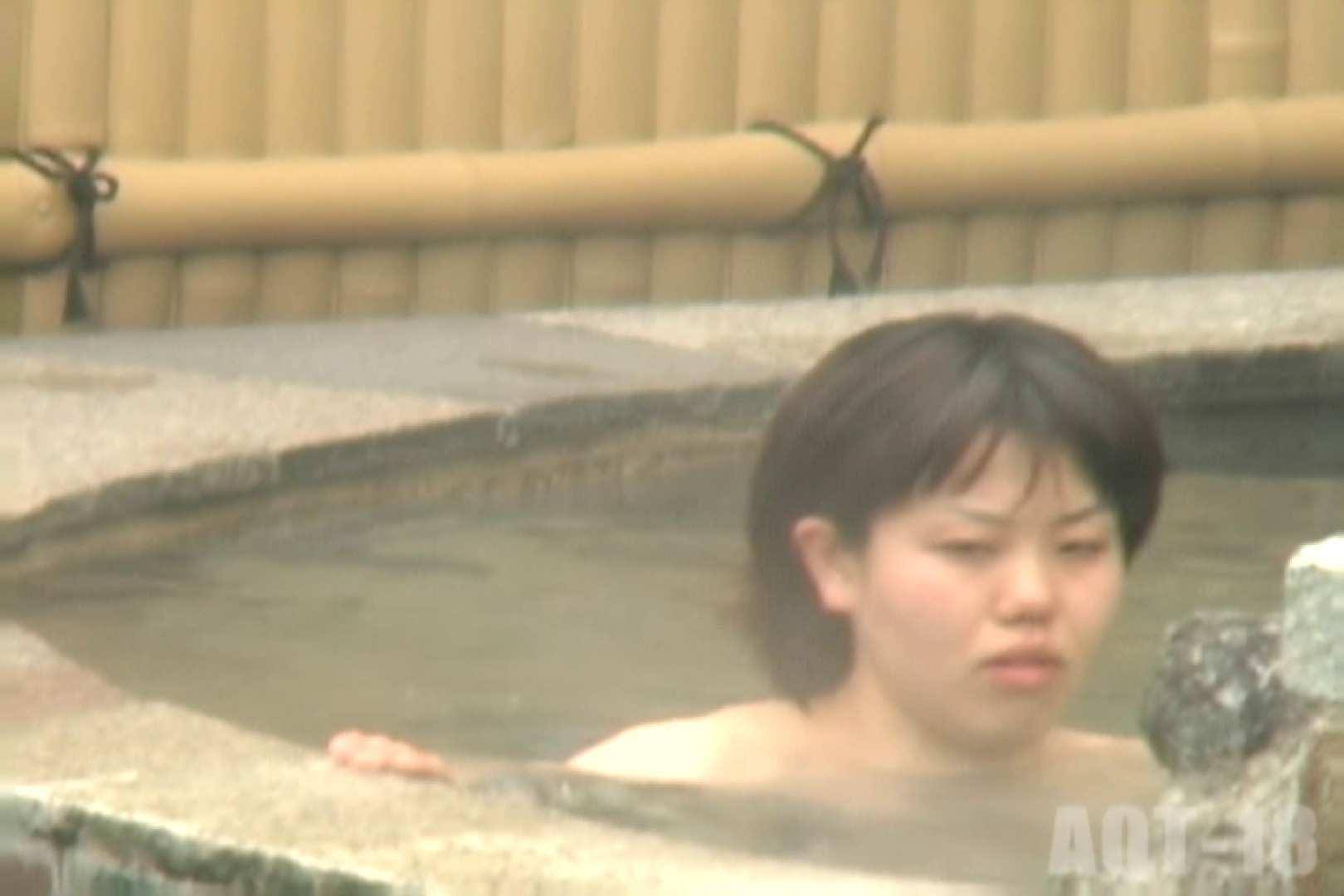 Aquaな露天風呂Vol.861 盗撮  107連発 75