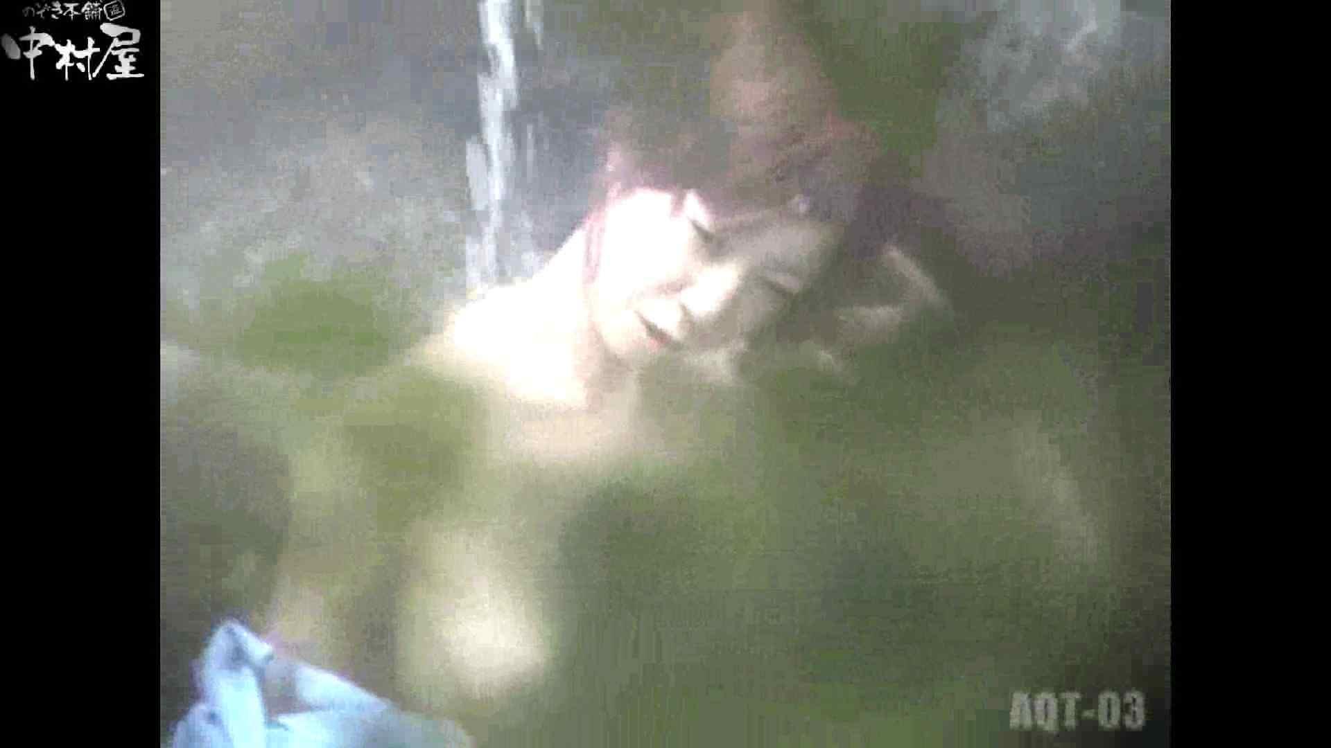 Aquaな露天風呂Vol.867潜入盗撮露天風呂参判湯 其の七 露天風呂  63連発 20