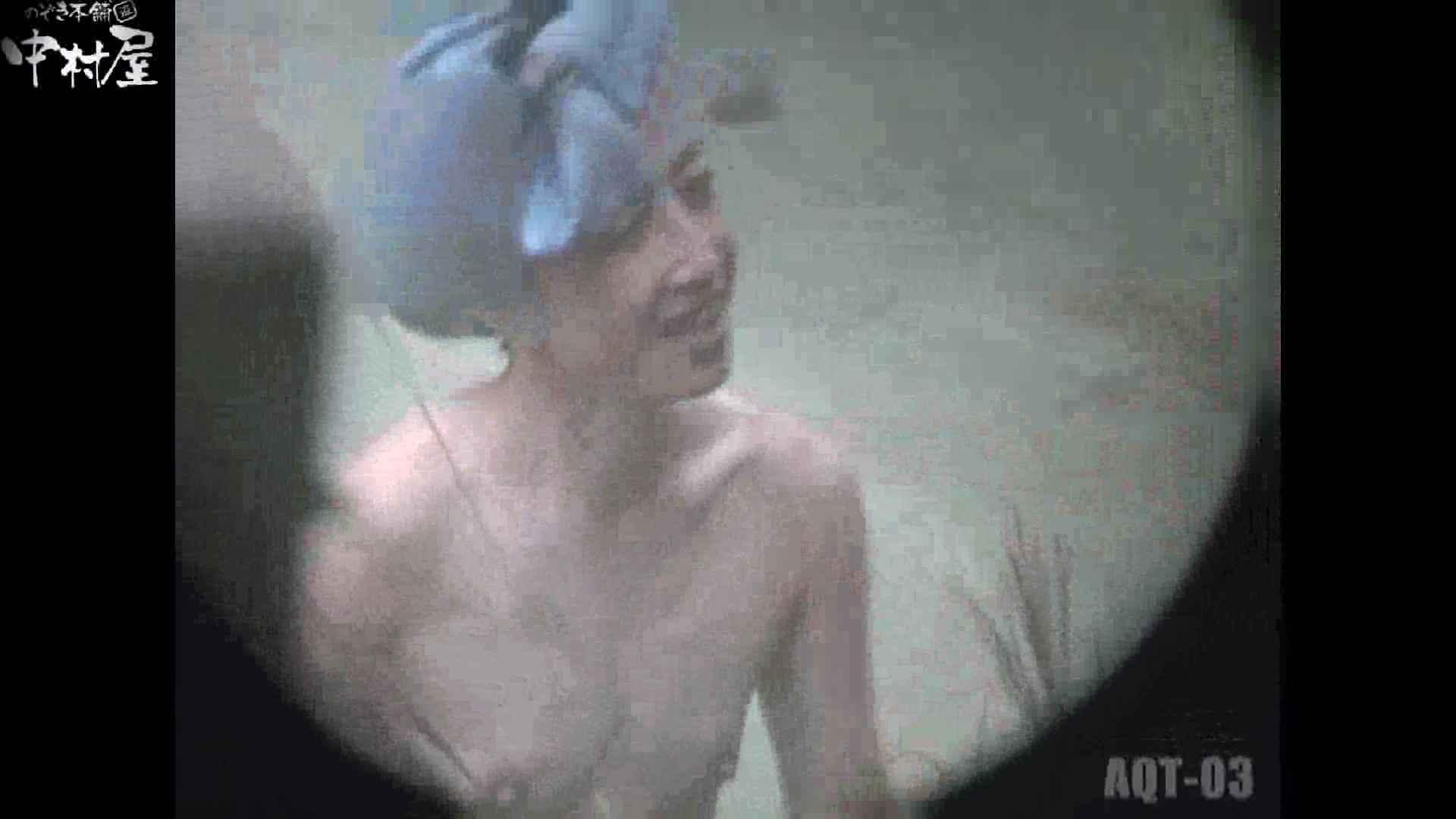 Aquaな露天風呂Vol.867潜入盗撮露天風呂参判湯 其の七 露天風呂 | 盗撮  63連発 45