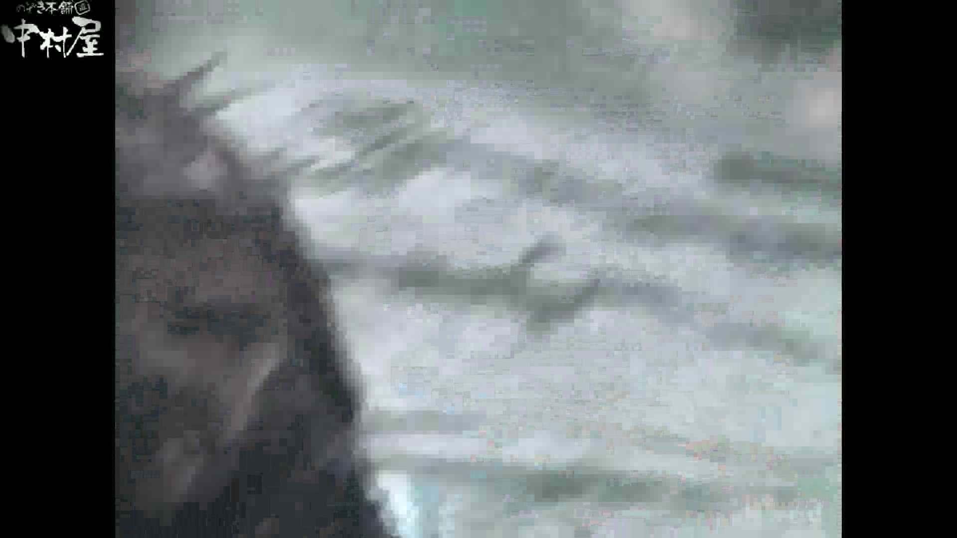 Aquaな露天風呂Vol.867潜入盗撮露天風呂参判湯 其の八 OLのエロ生活 性交動画流出 103連発 2