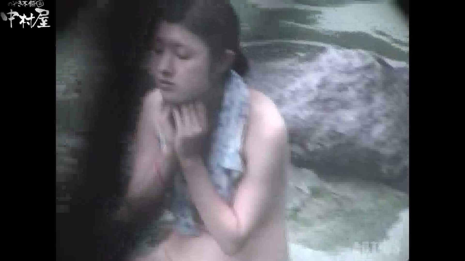 Aquaな露天風呂Vol.867潜入盗撮露天風呂参判湯 其の八 盗撮 | 潜入  103連発 17