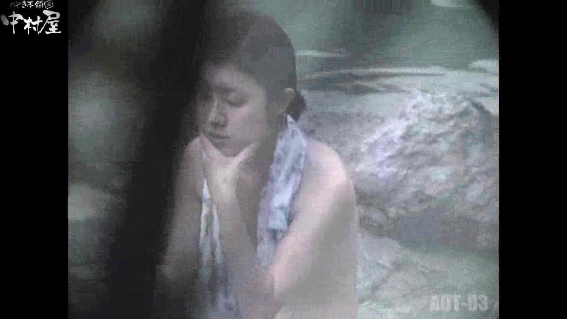 Aquaな露天風呂Vol.867潜入盗撮露天風呂参判湯 其の八 OLのエロ生活 性交動画流出 103連発 18