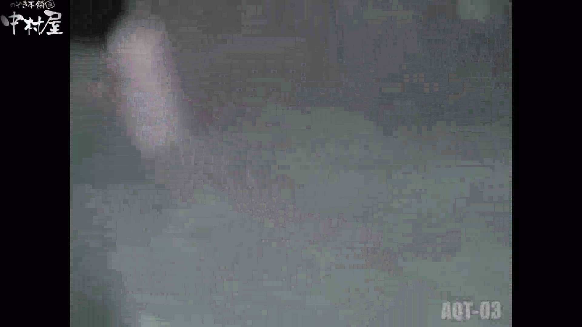 Aquaな露天風呂Vol.867潜入盗撮露天風呂参判湯 其の八 OLのエロ生活 性交動画流出 103連発 34