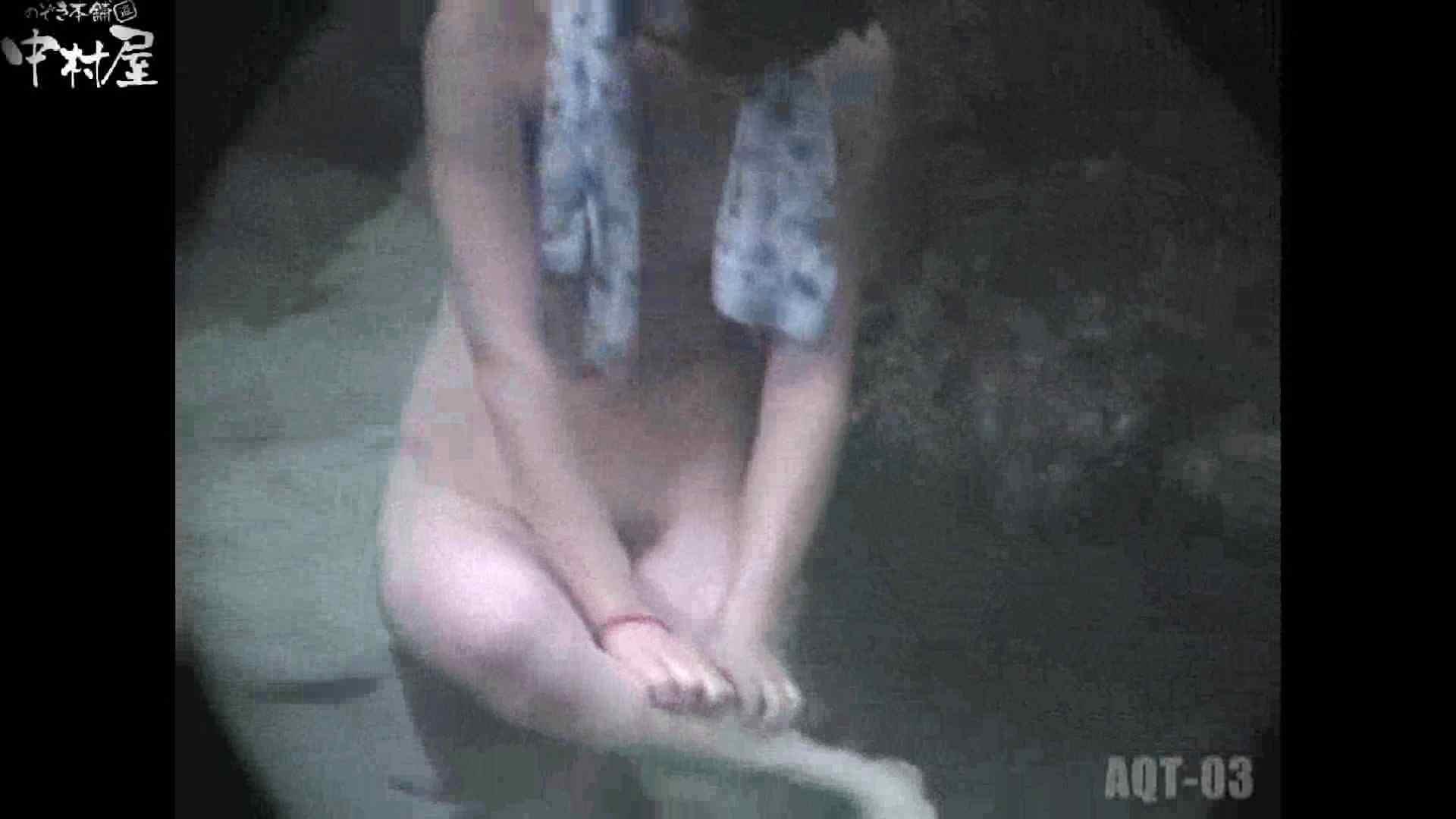 Aquaな露天風呂Vol.867潜入盗撮露天風呂参判湯 其の八 盗撮 | 潜入  103連発 57