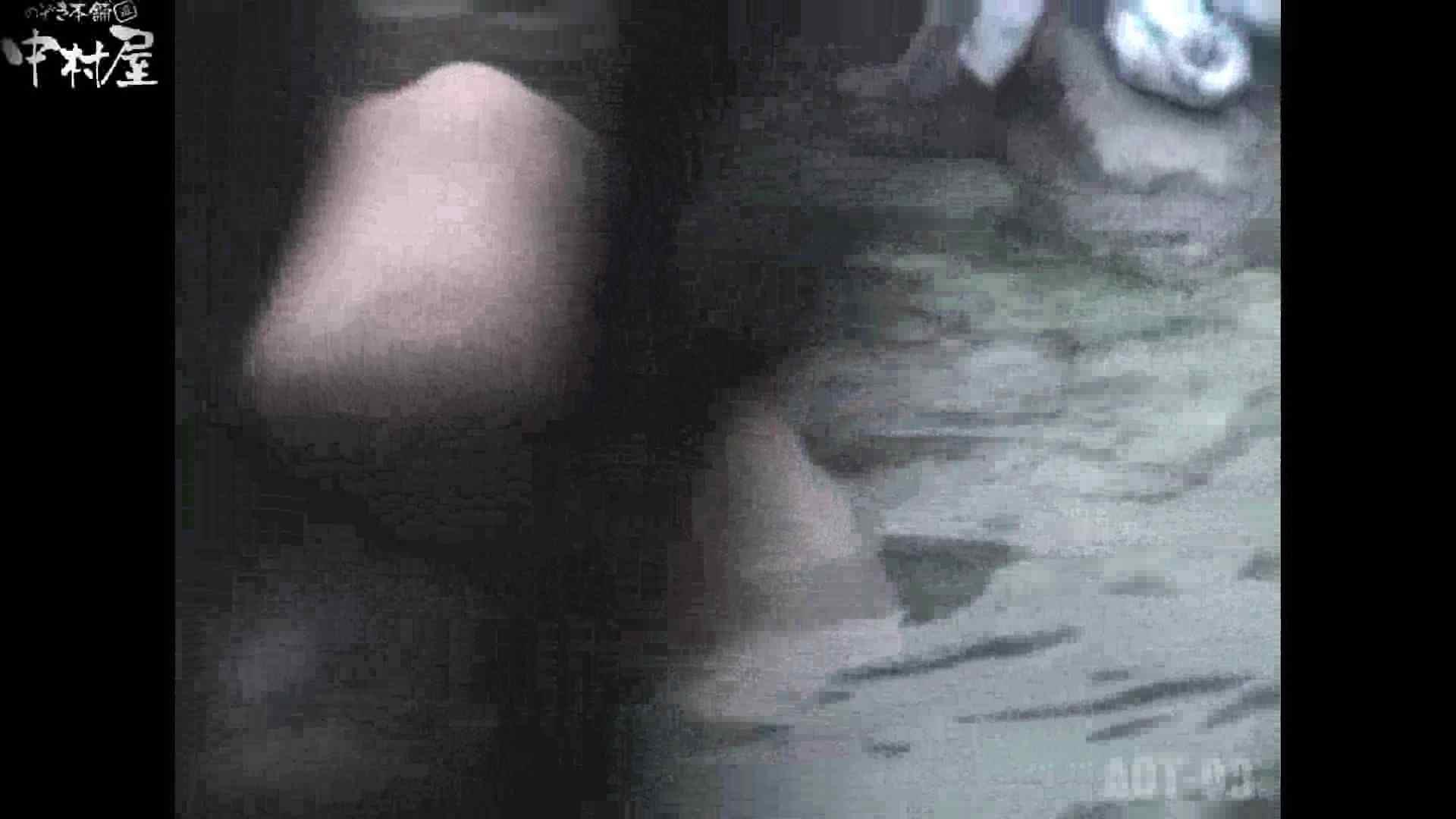 Aquaな露天風呂Vol.867潜入盗撮露天風呂参判湯 其の八 盗撮  103連発 68