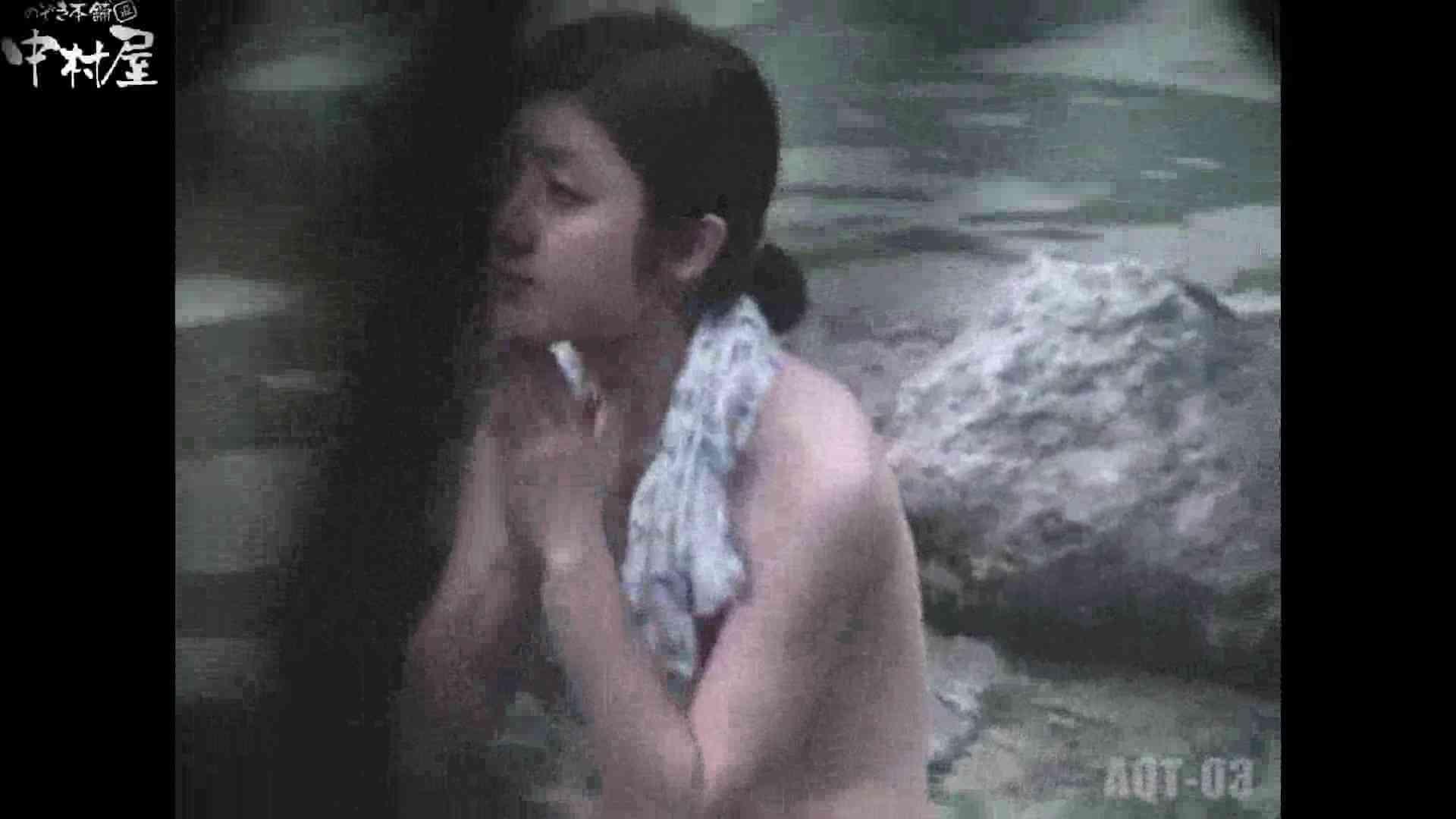 Aquaな露天風呂Vol.867潜入盗撮露天風呂参判湯 其の八 OLのエロ生活 性交動画流出 103連発 74