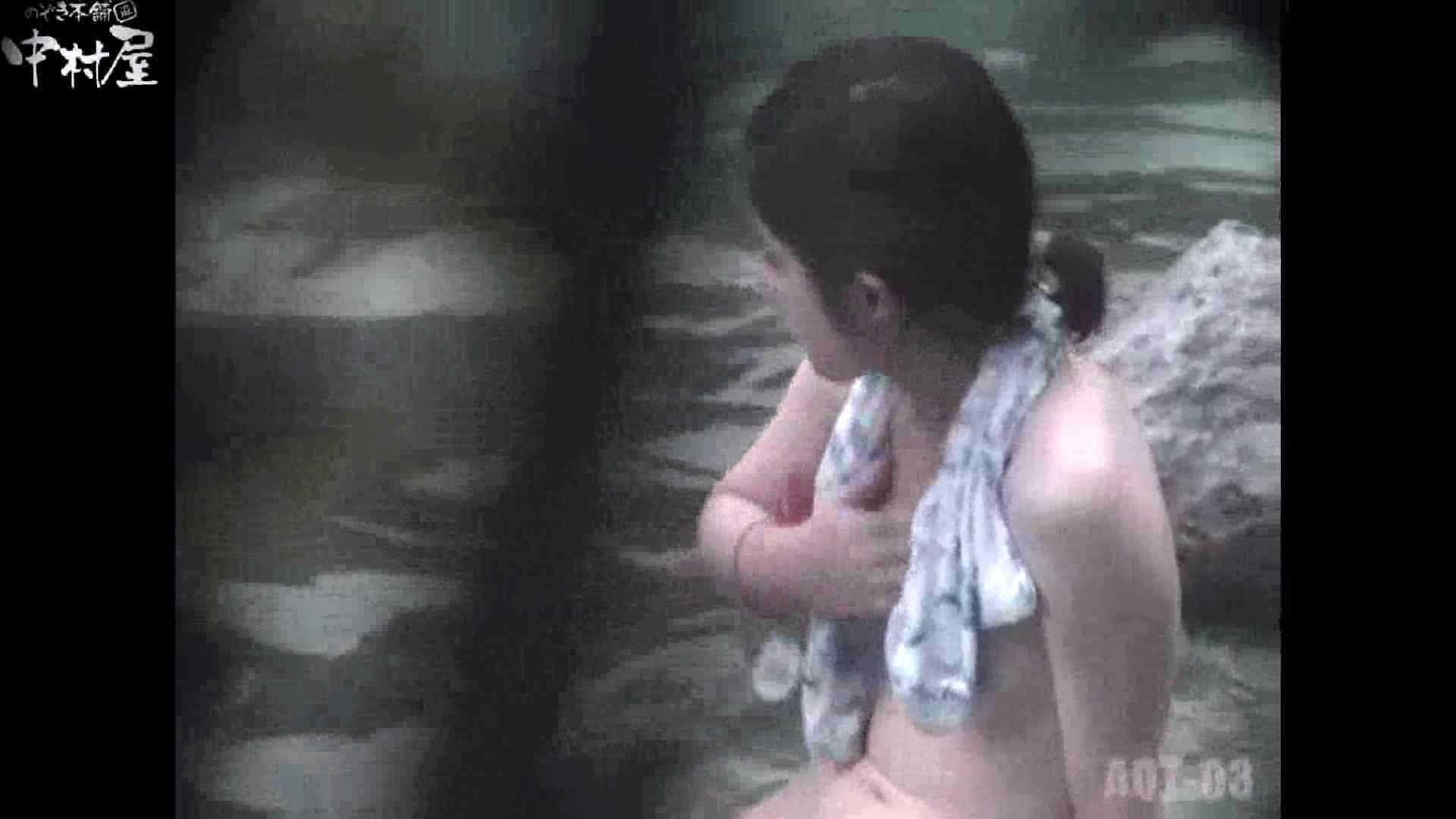 Aquaな露天風呂Vol.867潜入盗撮露天風呂参判湯 其の八 盗撮 | 潜入  103連発 77