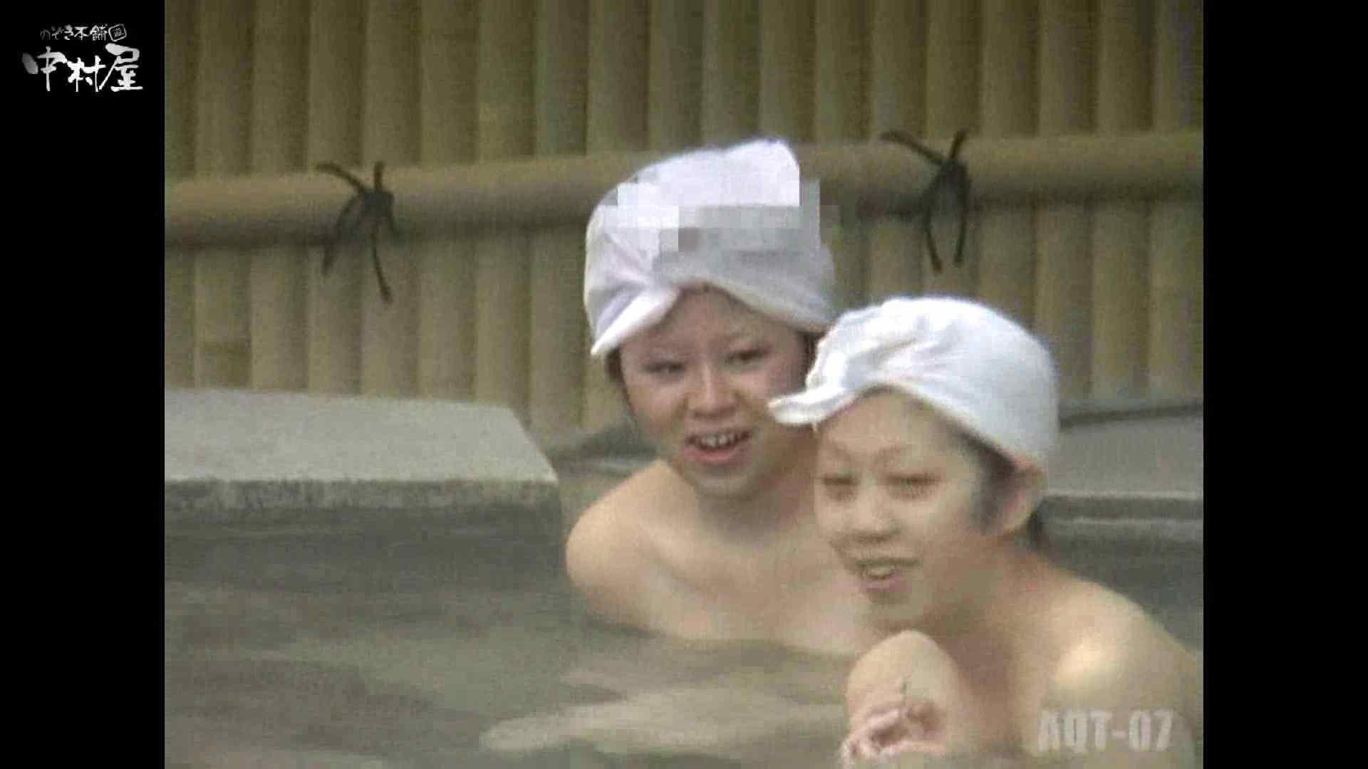 Aquaな露天風呂Vol.871潜入盗撮露天風呂七判湯 其の四 潜入 | 露天風呂  93連発 5