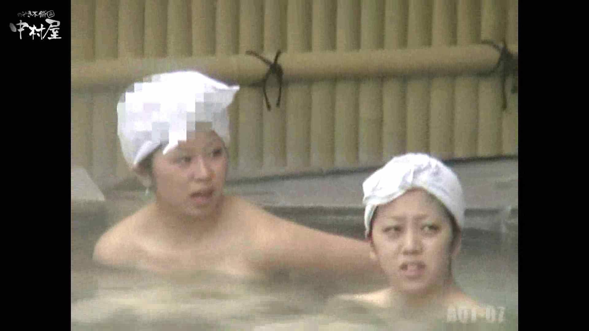 Aquaな露天風呂Vol.871潜入盗撮露天風呂七判湯 其の四 潜入  93連発 24
