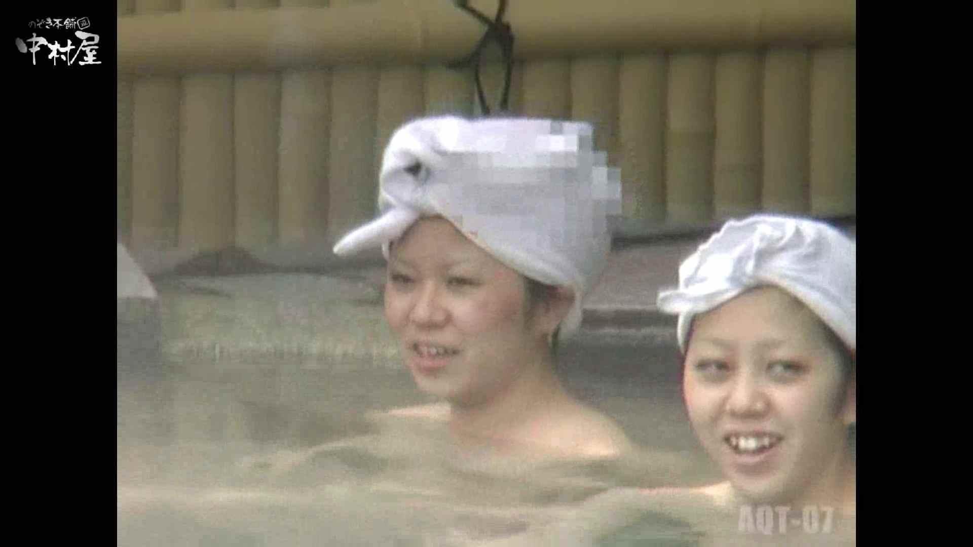 Aquaな露天風呂Vol.871潜入盗撮露天風呂七判湯 其の四 潜入  93連発 36