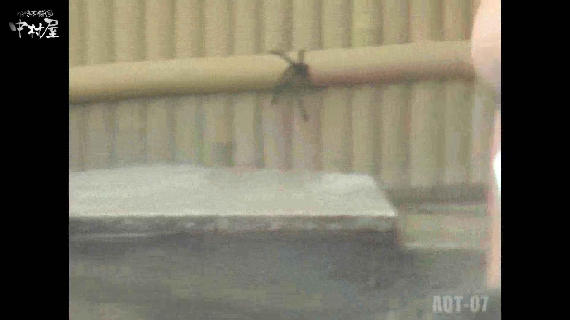 Aquaな露天風呂Vol.871潜入盗撮露天風呂七判湯 其の六 潜入  58連発 12