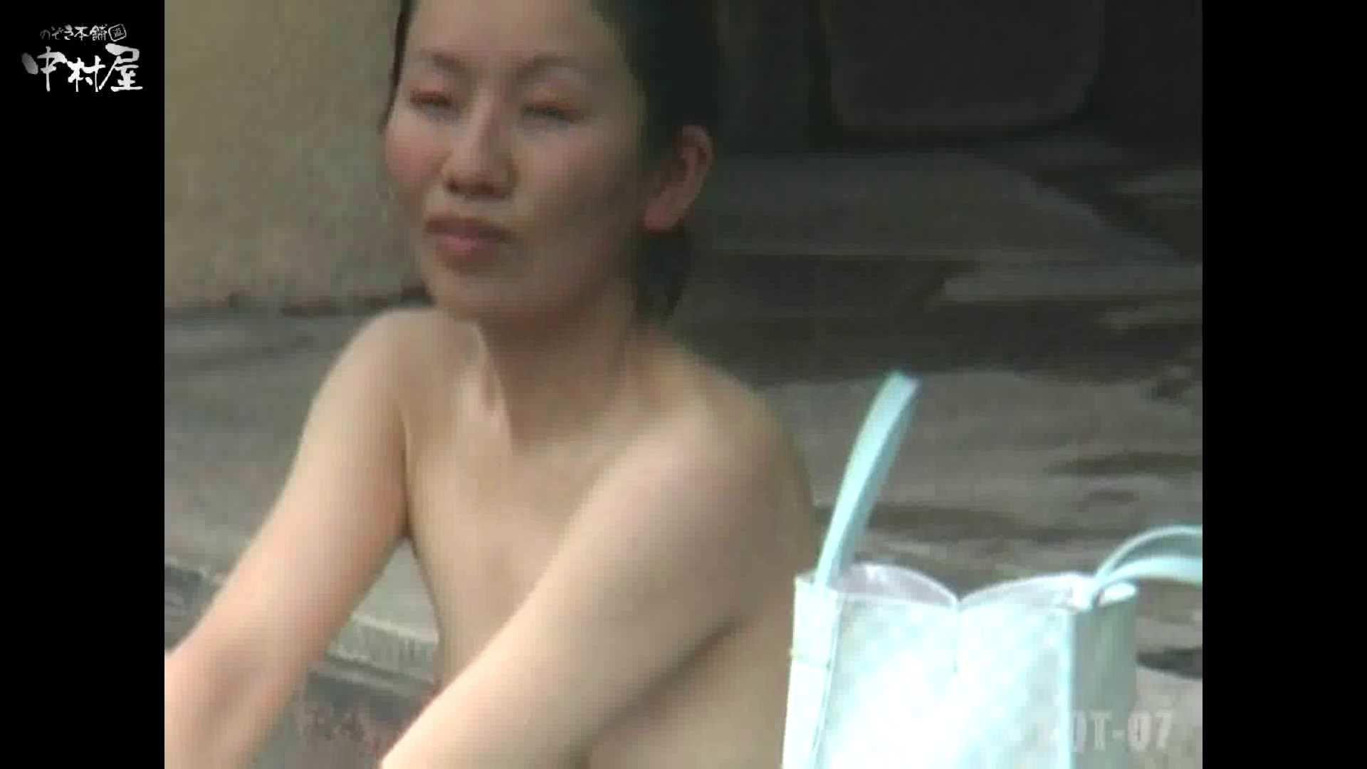 Aquaな露天風呂Vol.871潜入盗撮露天風呂七判湯 其の六 潜入  58連発 44