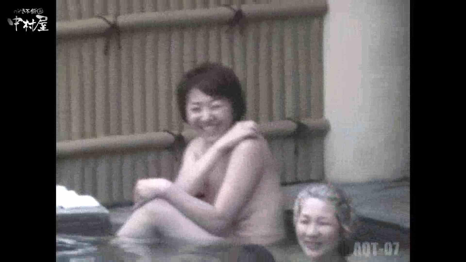 Aquaな露天風呂Vol.871潜入盗撮露天風呂七判湯 其の七 盗撮 セックス無修正動画無料 38連発 15