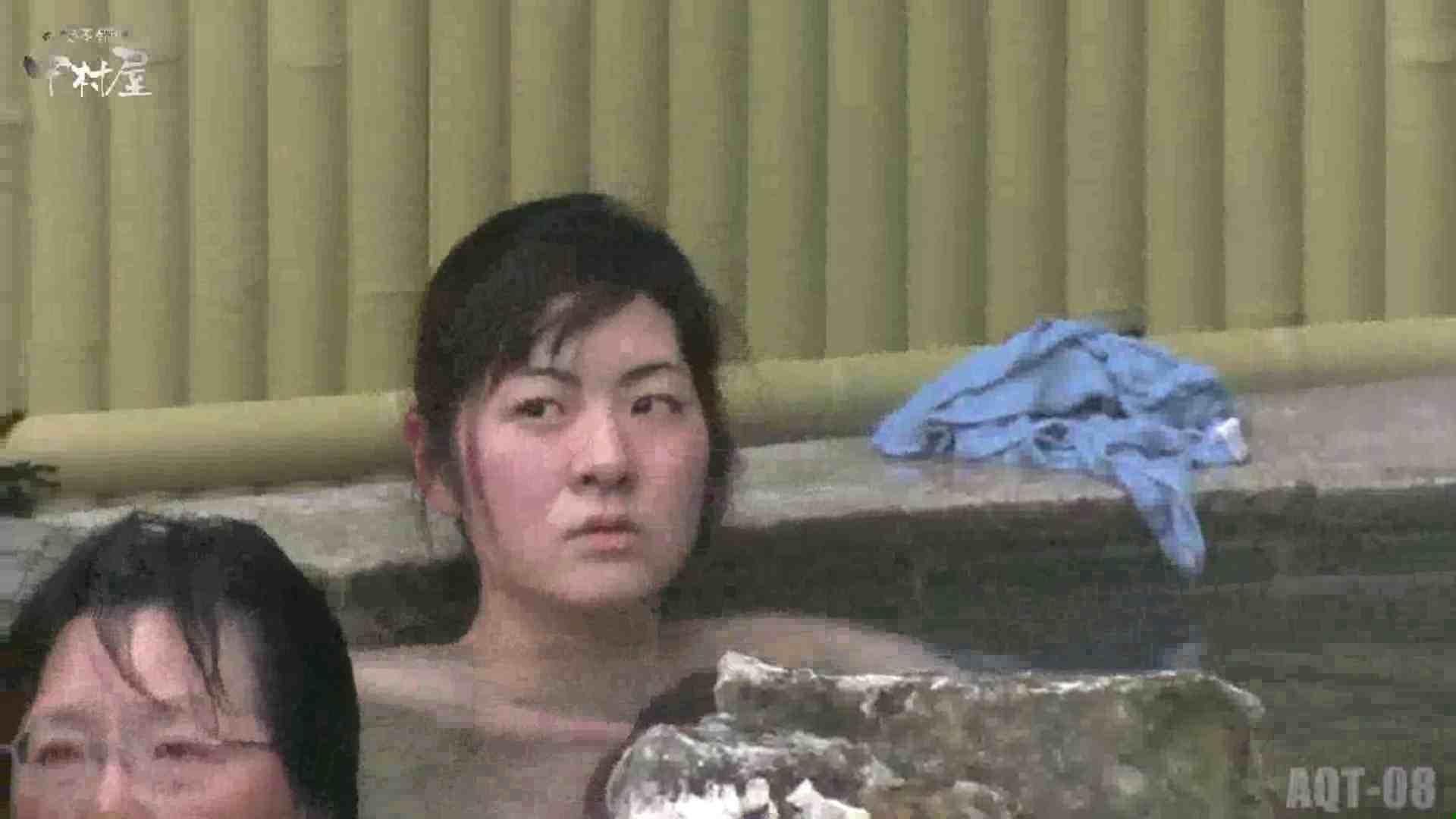 Aquaな露天風呂Vol.872潜入盗撮露天風呂八判湯 其の二 OLのエロ生活 えろ無修正画像 70連発 10