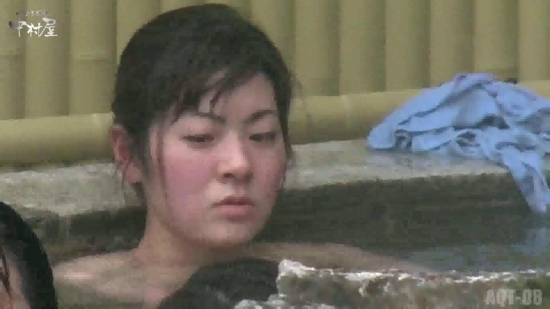 Aquaな露天風呂Vol.872潜入盗撮露天風呂八判湯 其の二 露天風呂 | 潜入  70連発 13