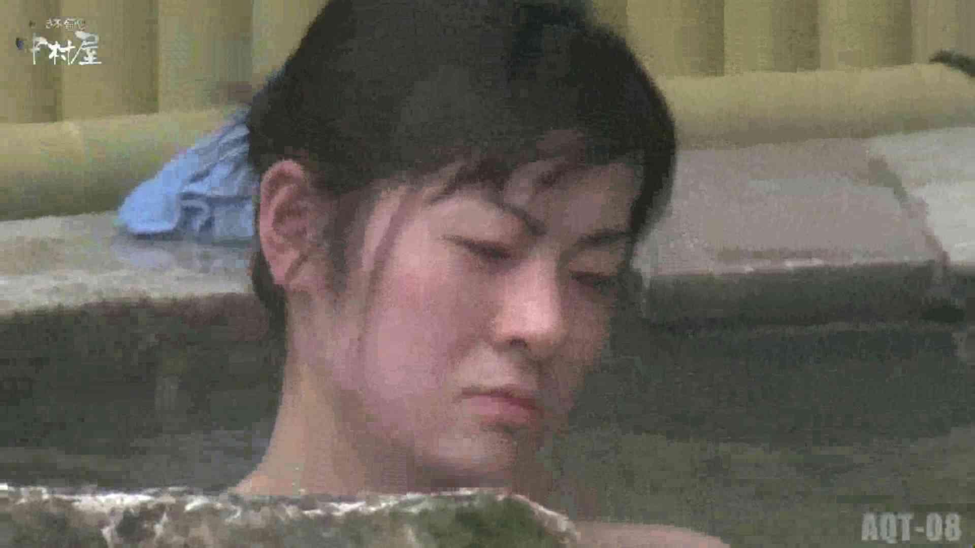 Aquaな露天風呂Vol.872潜入盗撮露天風呂八判湯 其の二 露天風呂 | 潜入  70連発 17