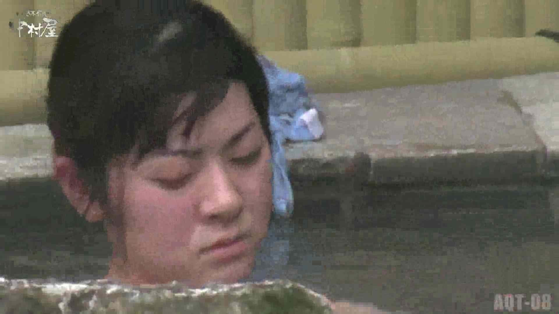 Aquaな露天風呂Vol.872潜入盗撮露天風呂八判湯 其の二 OLのエロ生活 えろ無修正画像 70連発 18