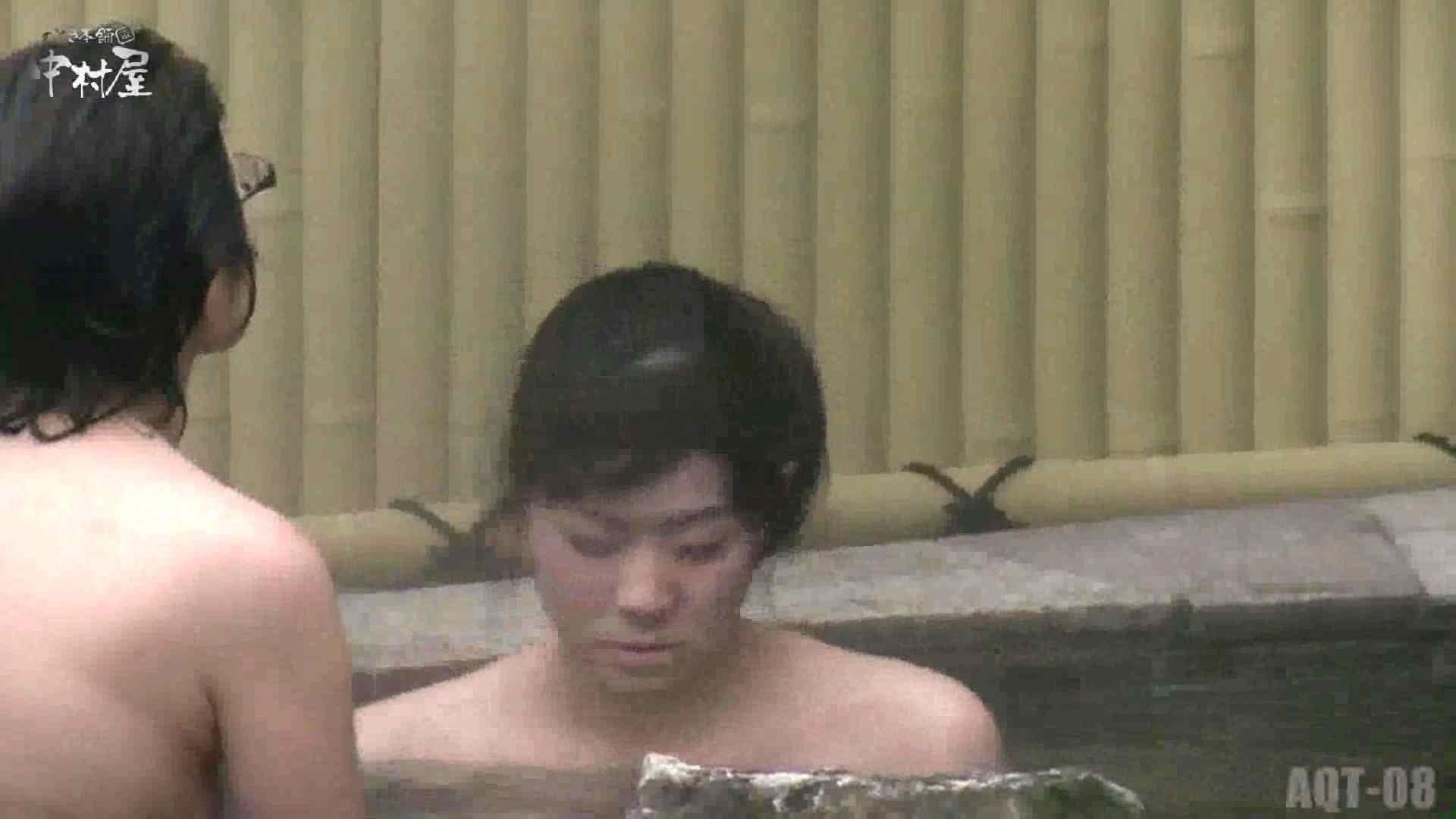 Aquaな露天風呂Vol.872潜入盗撮露天風呂八判湯 其の二 露天風呂 | 潜入  70連発 53
