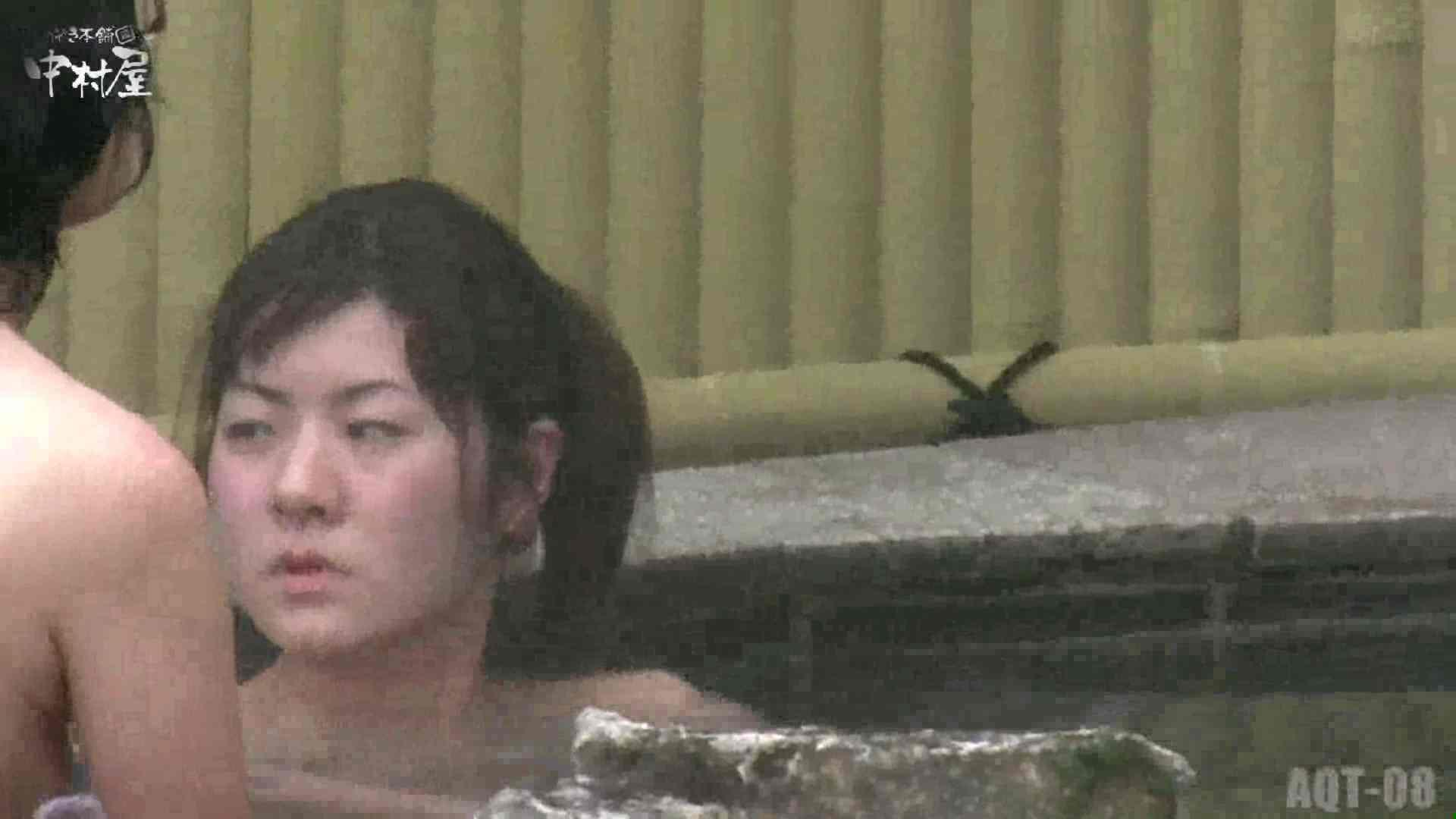 Aquaな露天風呂Vol.872潜入盗撮露天風呂八判湯 其の二 盗撮 盗撮動画紹介 70連発 55