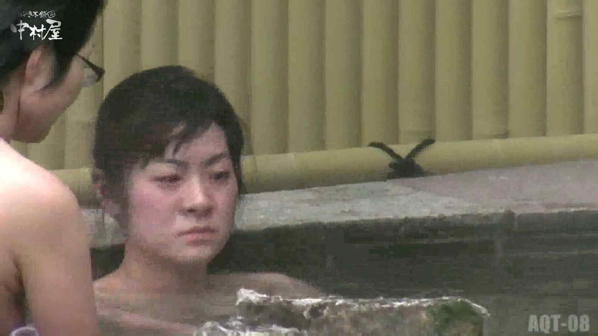 Aquaな露天風呂Vol.872潜入盗撮露天風呂八判湯 其の二 露天風呂 | 潜入  70連発 57