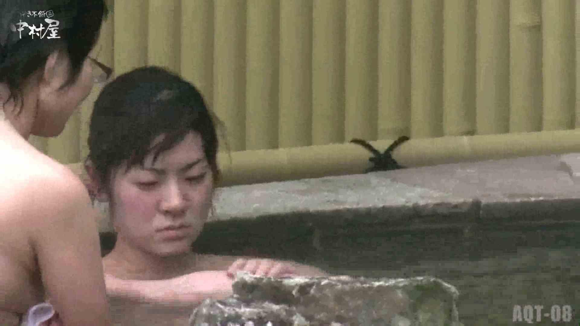 Aquaな露天風呂Vol.872潜入盗撮露天風呂八判湯 其の二 OLのエロ生活 えろ無修正画像 70連発 58