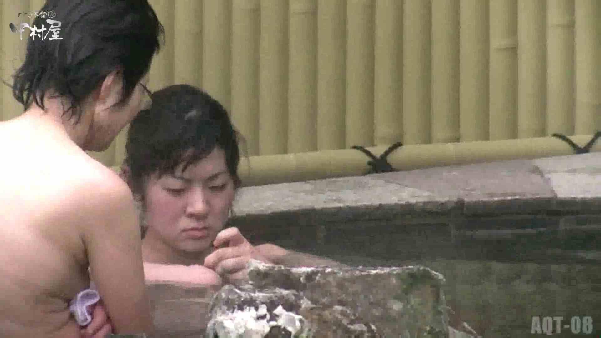 Aquaな露天風呂Vol.872潜入盗撮露天風呂八判湯 其の二 露天風呂  70連発 60