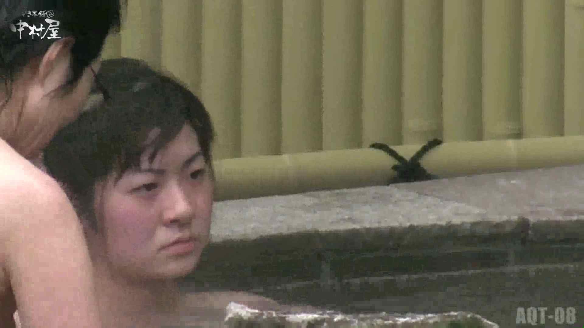 Aquaな露天風呂Vol.872潜入盗撮露天風呂八判湯 其の二 露天風呂 | 潜入  70連発 65