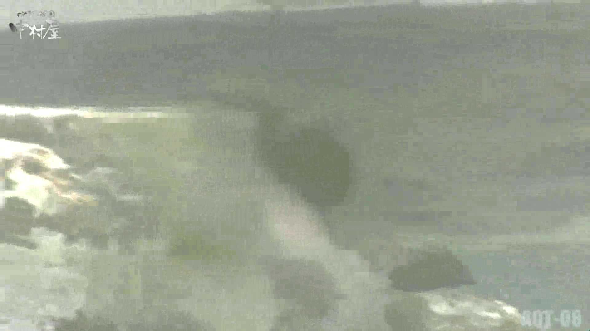 Aquaな露天風呂Vol.872潜入盗撮露天風呂八判湯 其の六 盗撮 おまんこ無修正動画無料 98連発 27