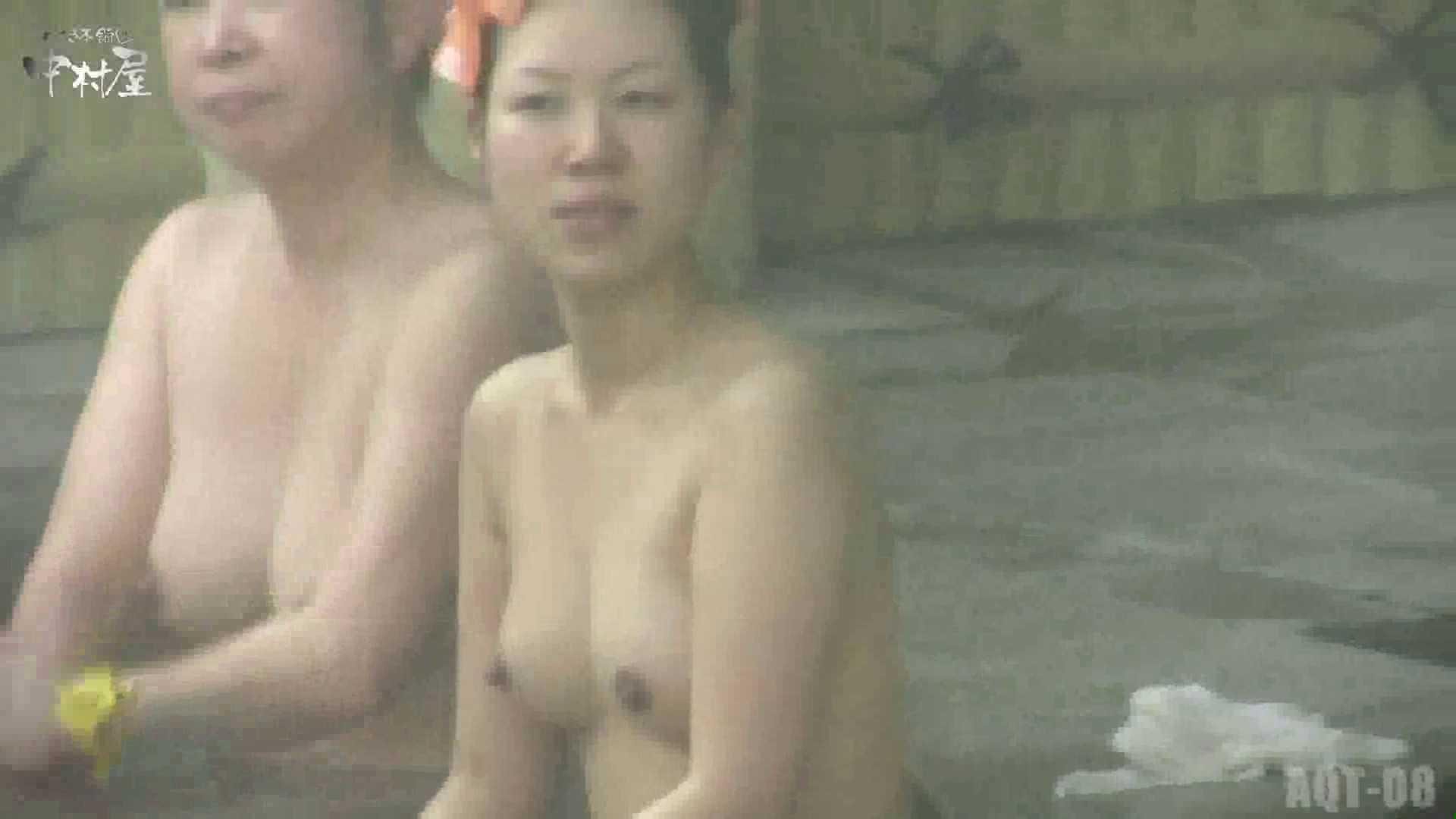 Aquaな露天風呂Vol.872潜入盗撮露天風呂八判湯 其の六 潜入  98連発 28