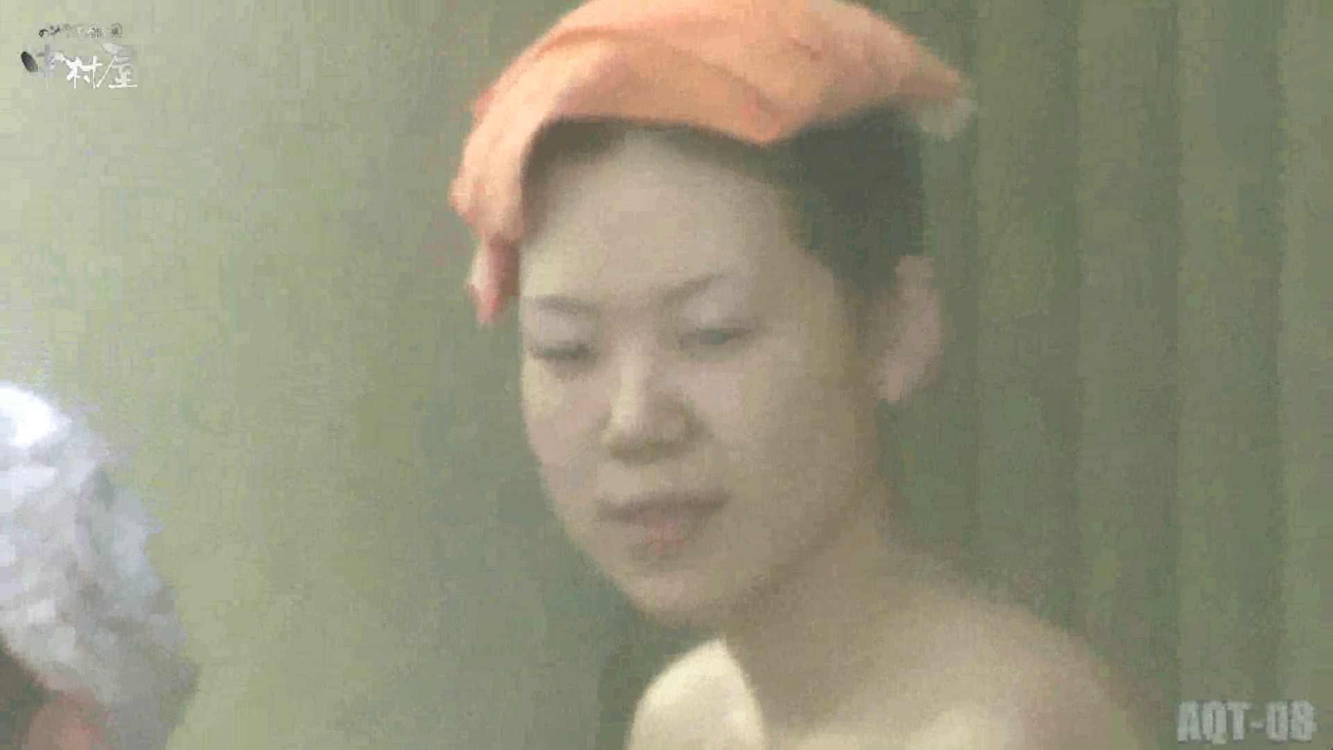 Aquaな露天風呂Vol.872潜入盗撮露天風呂八判湯 其の六 潜入  98連発 80