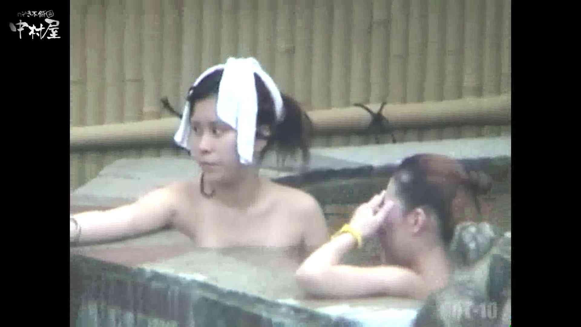 Aquaな露天風呂Vol.874潜入盗撮露天風呂十判湯 其の三 盗撮 のぞき動画画像 39連発 6