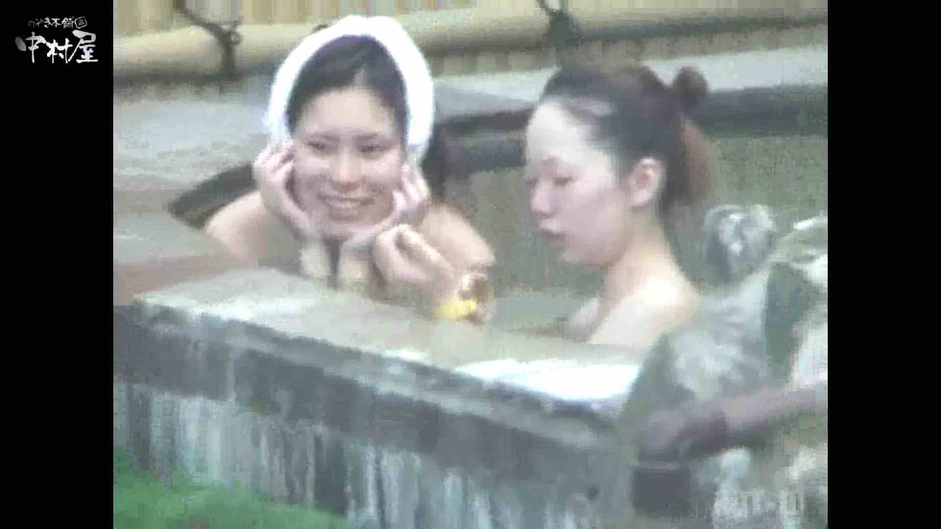 Aquaな露天風呂Vol.874潜入盗撮露天風呂十判湯 其の三 盗撮 のぞき動画画像 39連発 22