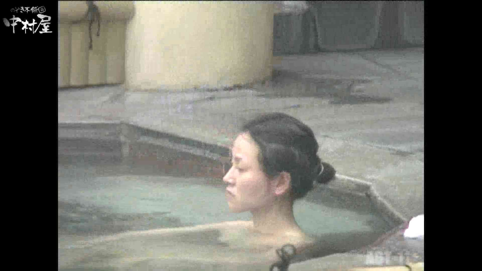 Aquaな露天風呂Vol.875潜入盗撮露天風呂十一判湯 其の四 OLのエロ生活 エロ画像 65連発 2